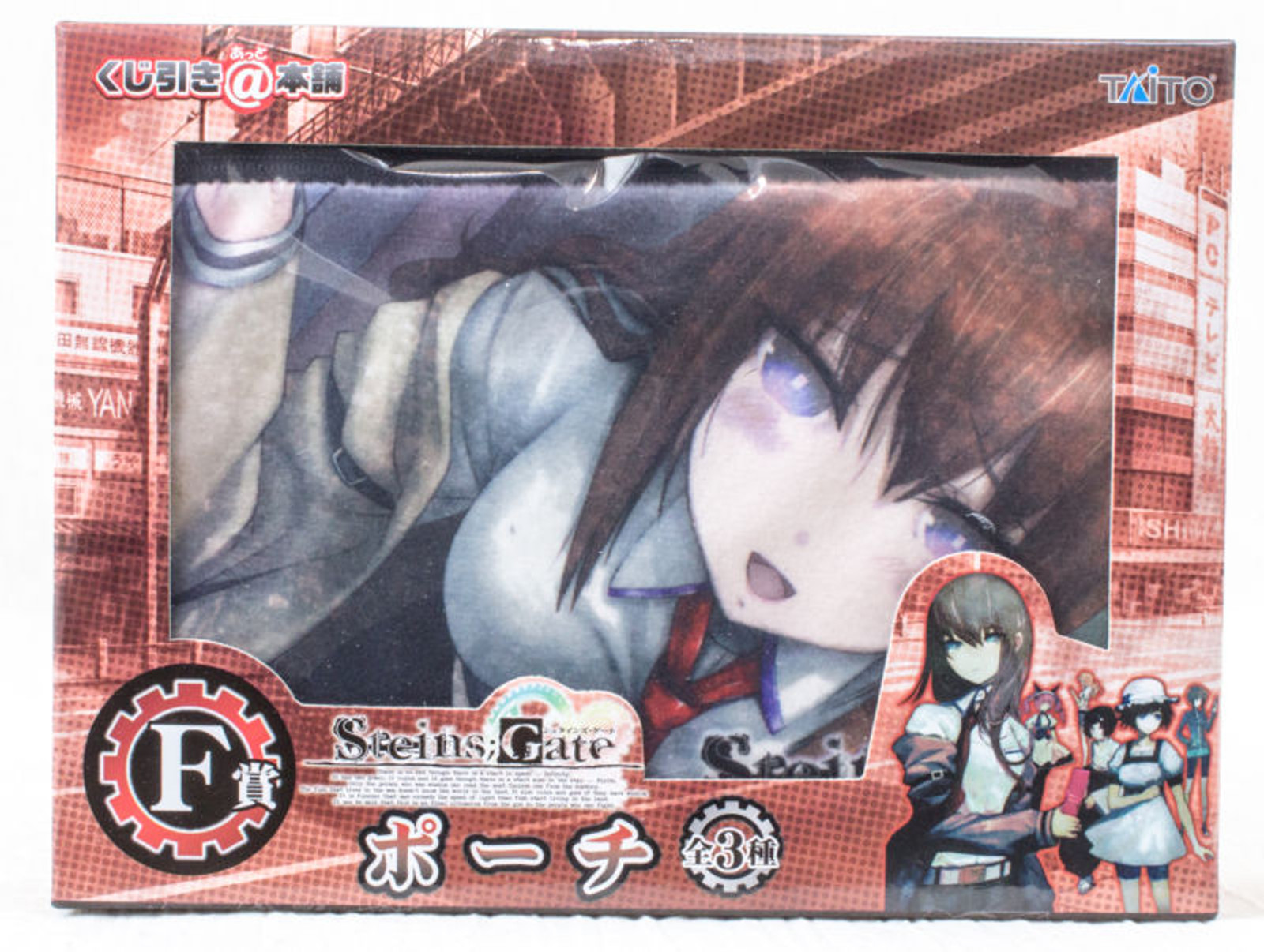 Steins ; Gate Kurisu Makise Pouch mini bag Taito Kuji JAPAN ANIME MANGA 1