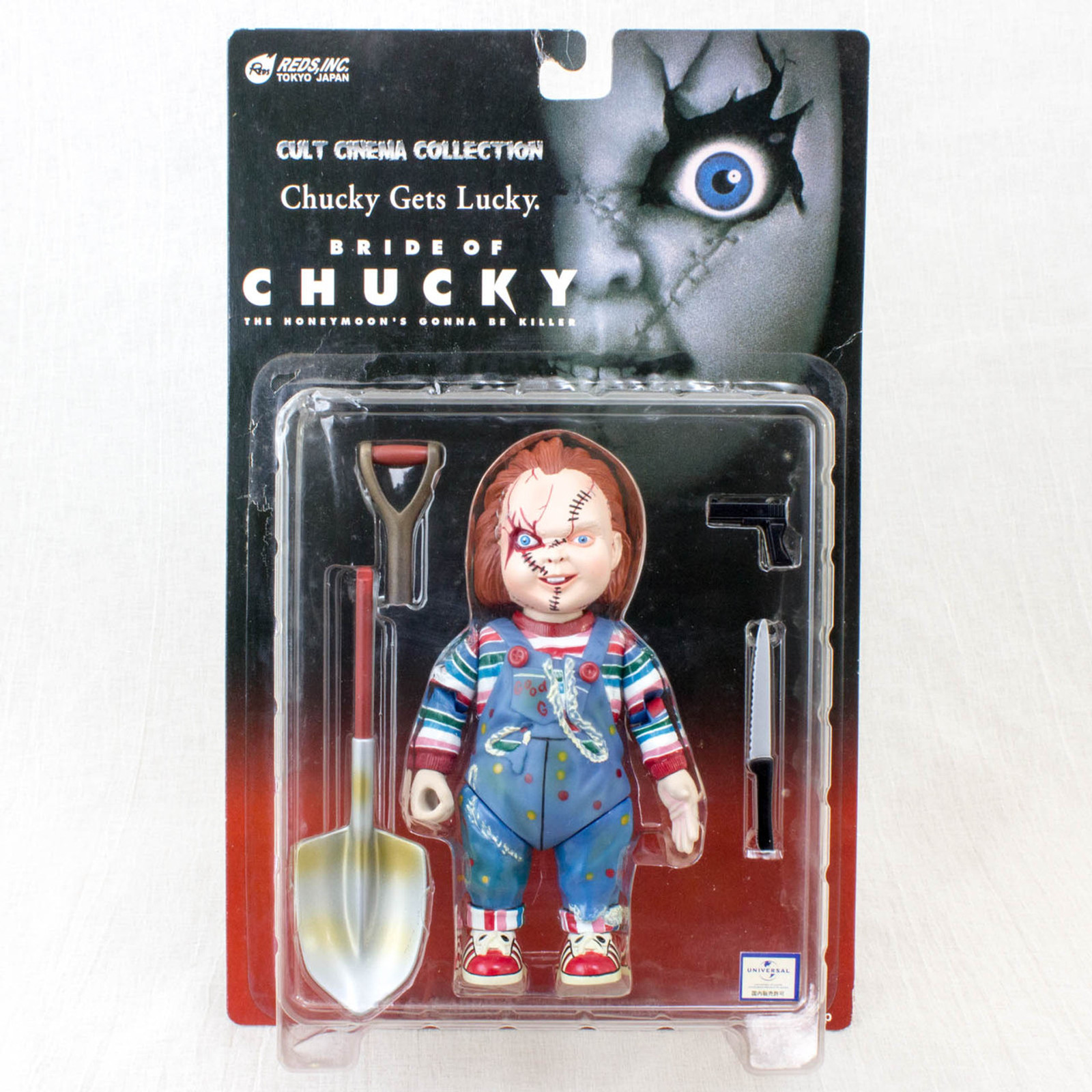 Bride of Chucky Figure Cult Cinema Collection REDS JAPAN / Child's Play