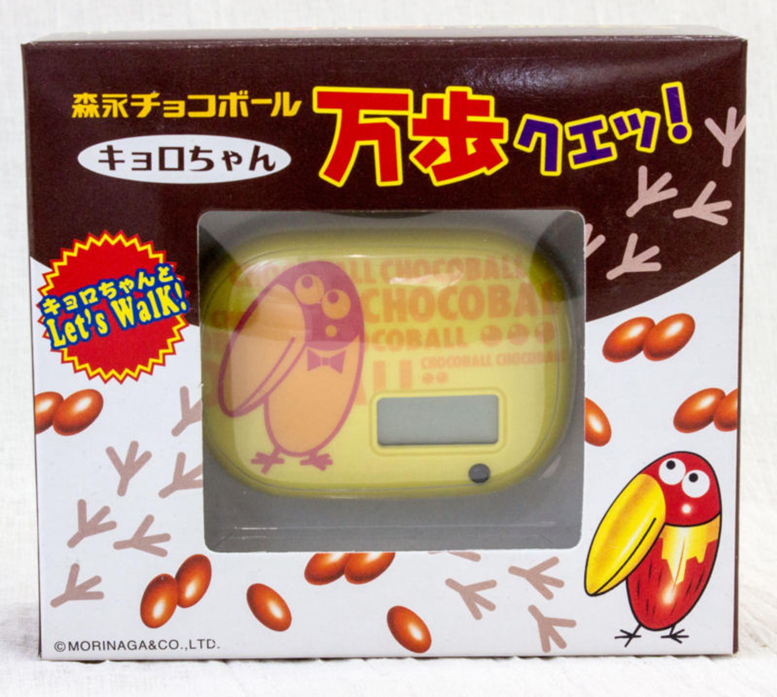 Kyoro-Chan Pedometer Choco Ball Morinaga SEGA JAPAN ANIME MANGA