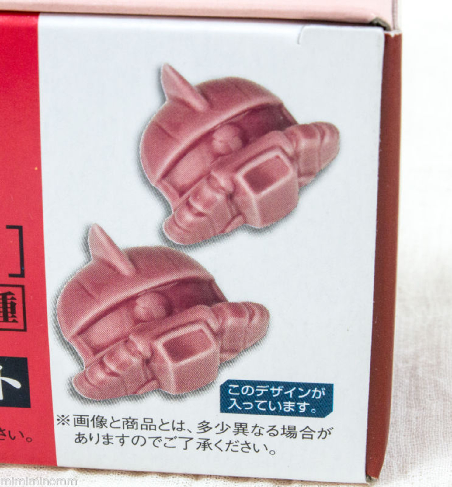 Gundam ZAKU Chopstick Rest 2 Piece Set Banpresto Tableware Assorted JAPAN ANIME