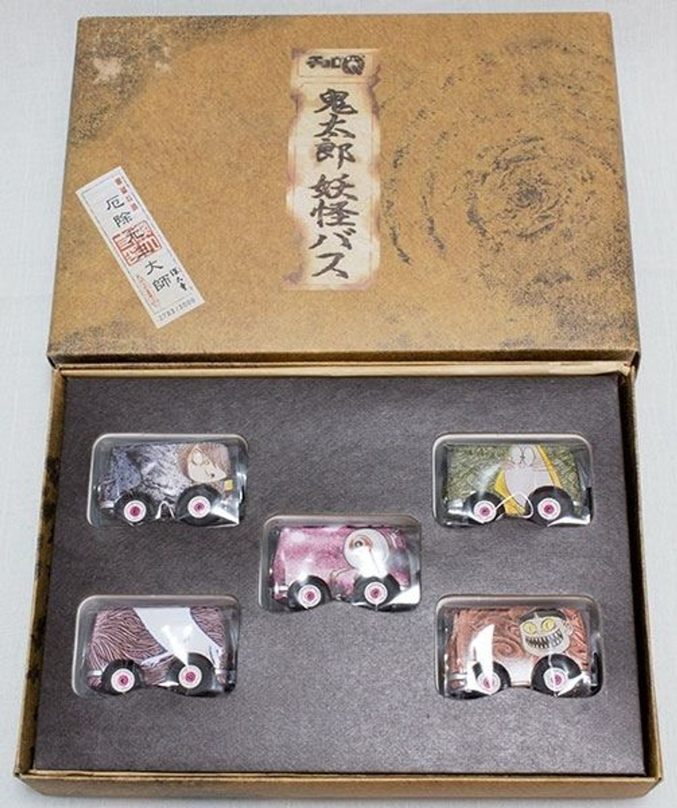 Gegege no Kitaro Choro Q Yokai Bus 5 set Limited Edition 3000 JAPAN ANIME