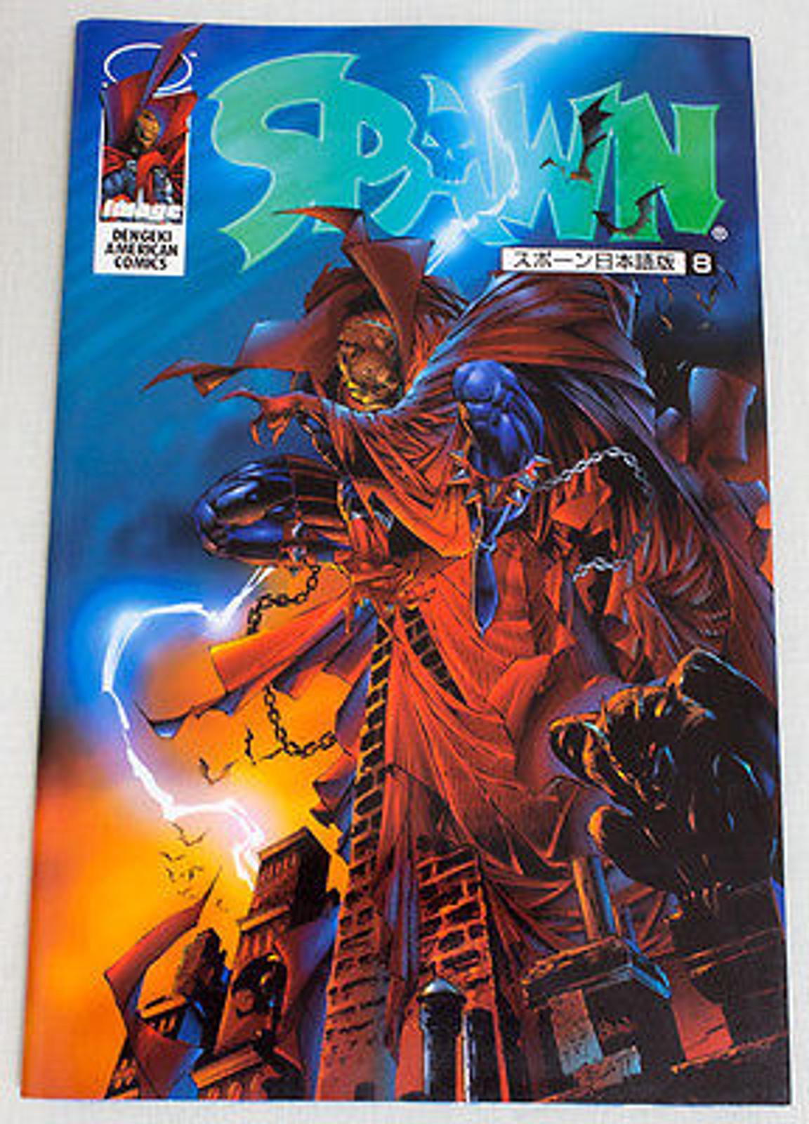 SPAWN 8 Todd McFarlane Comic Japanese Language JAPAN