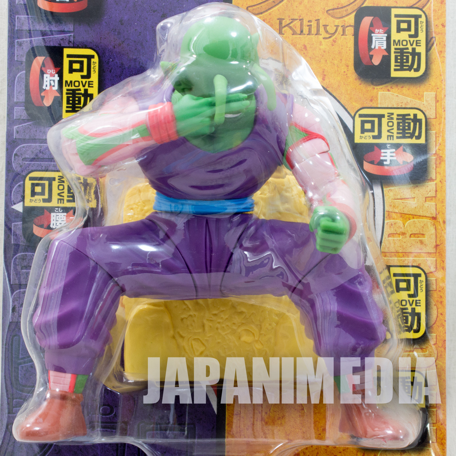 Dragon Ball Z Piccolo Action DX Sofubi Figure 2 Banpresto JAPAN ANIME MANGA