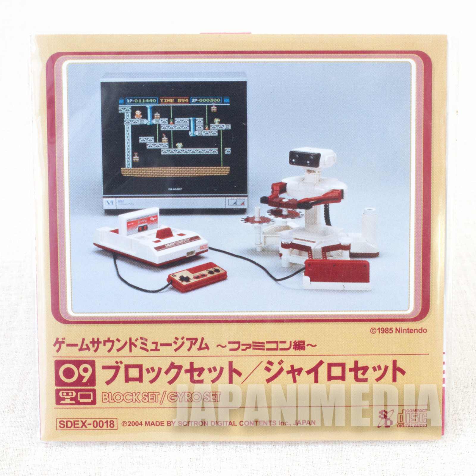 Block Set + Gyro Set Game Sound Museum Nintendo Music 8cm CD JAPAN FAMICOM