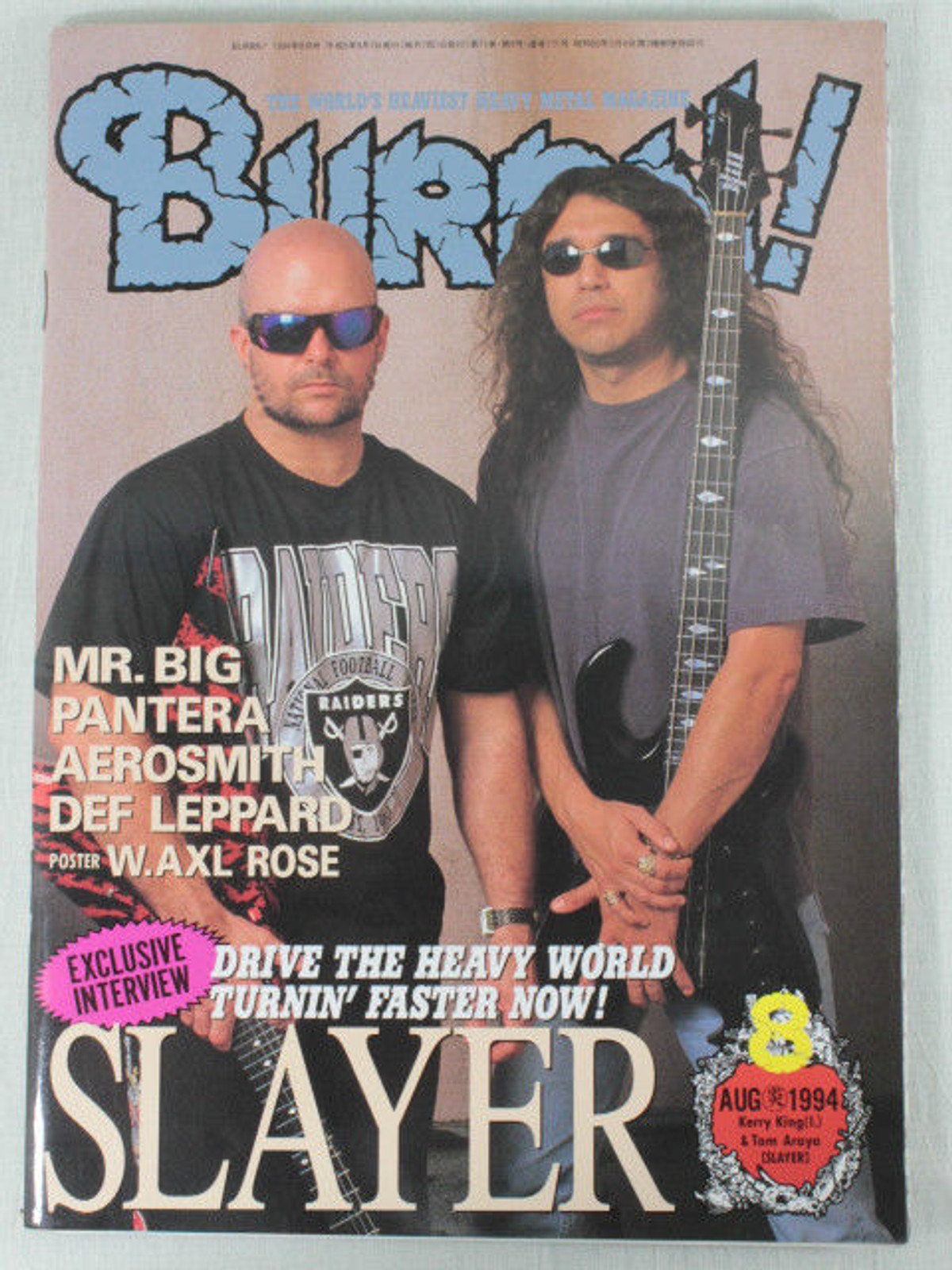 1994/08 BURRN! Japan Rock Magazine SLAYER/MR.BIG/PANTERA/AEROSMITH/HELLOWEEN