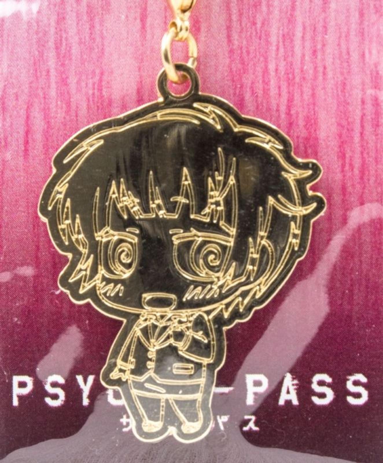 Psycho-Pass Akane Tsunemori Petit Metal Charm Mobile Strap JAPAN ANIME MANGA