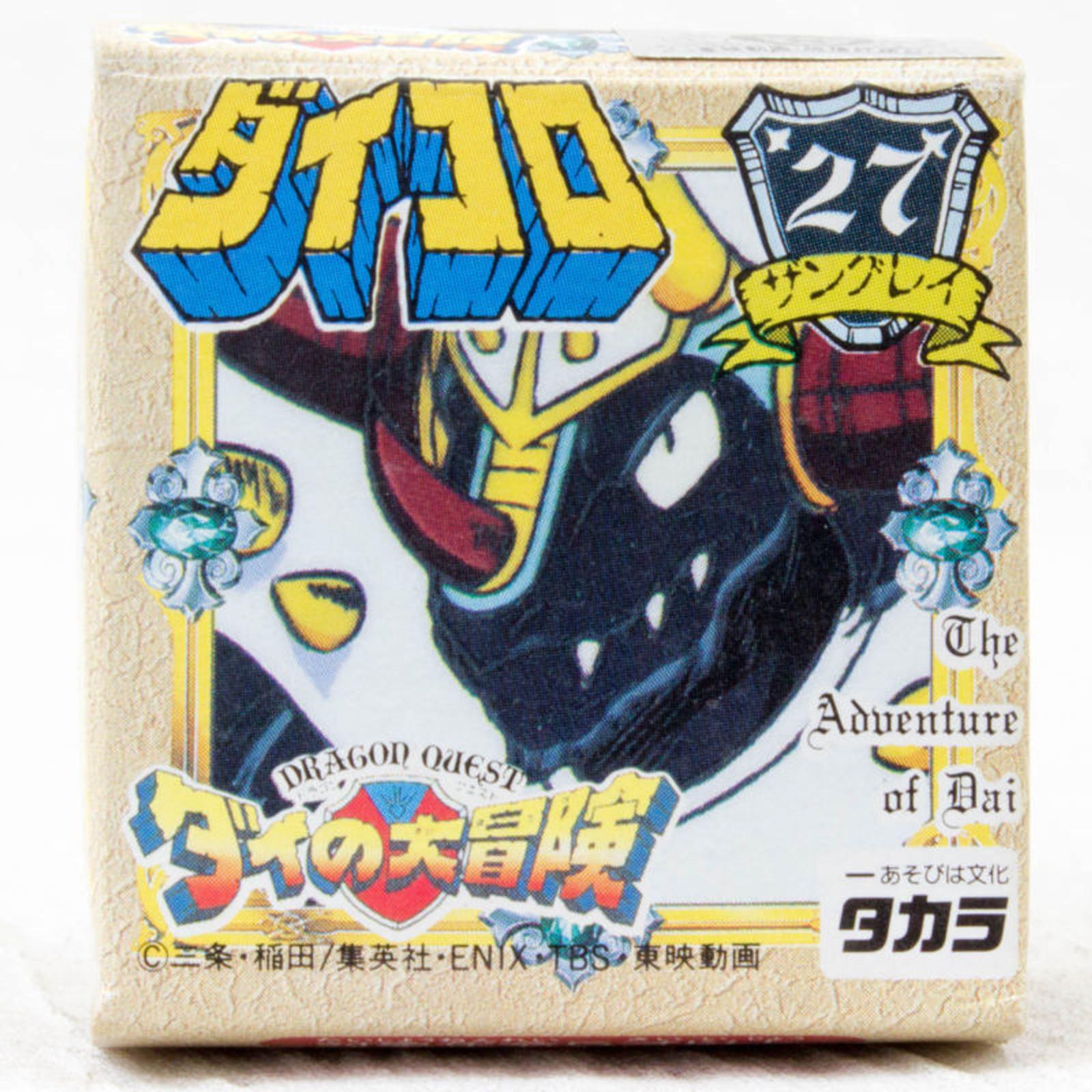 Dragon Quest: The Adventure of Dai Sunglay Daikoro #27 Figure TAKARA JAPAN
