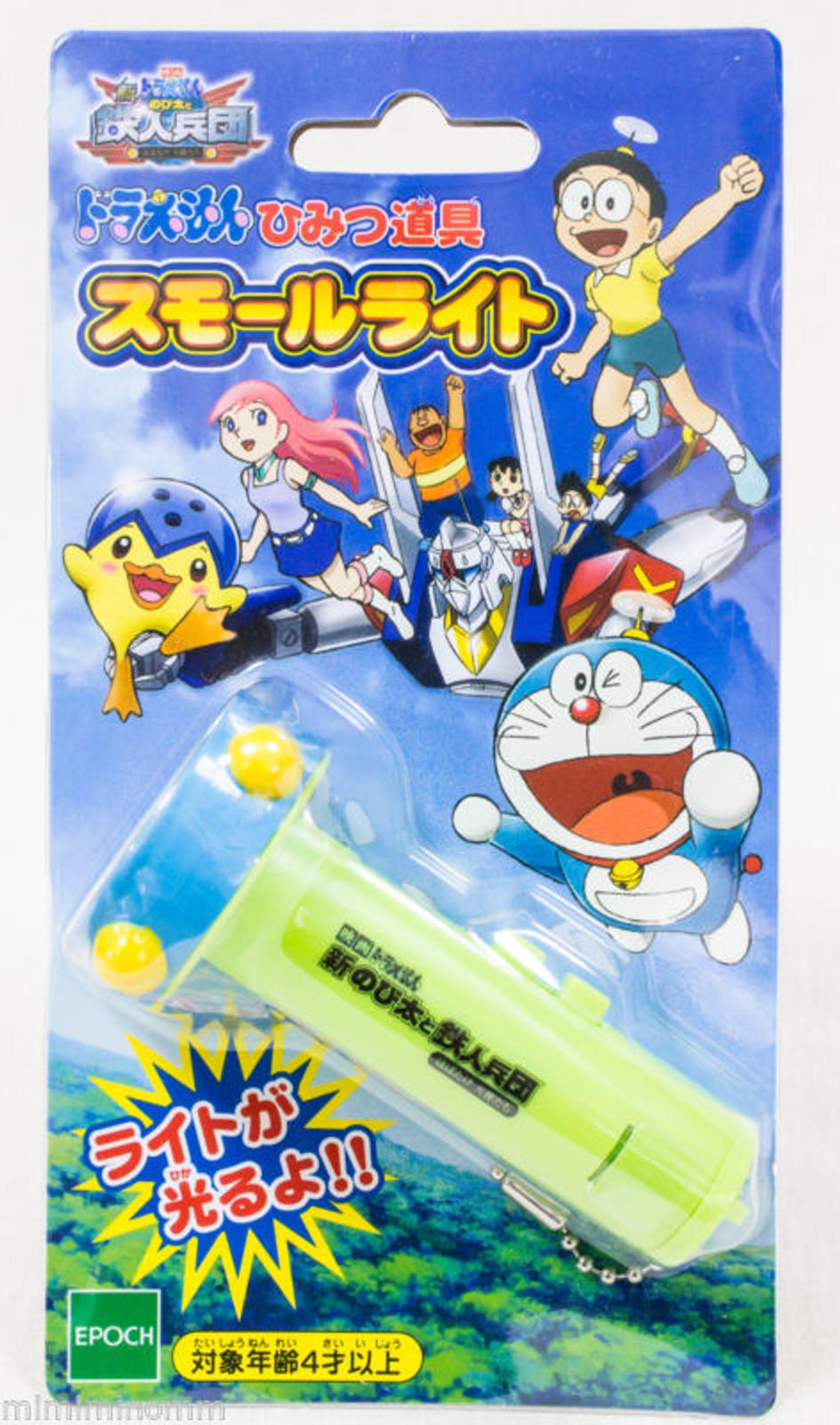 Doraemon Mini Small Light Electric Torch Toy Epoch Nobita JAPAN ANIME MANGA