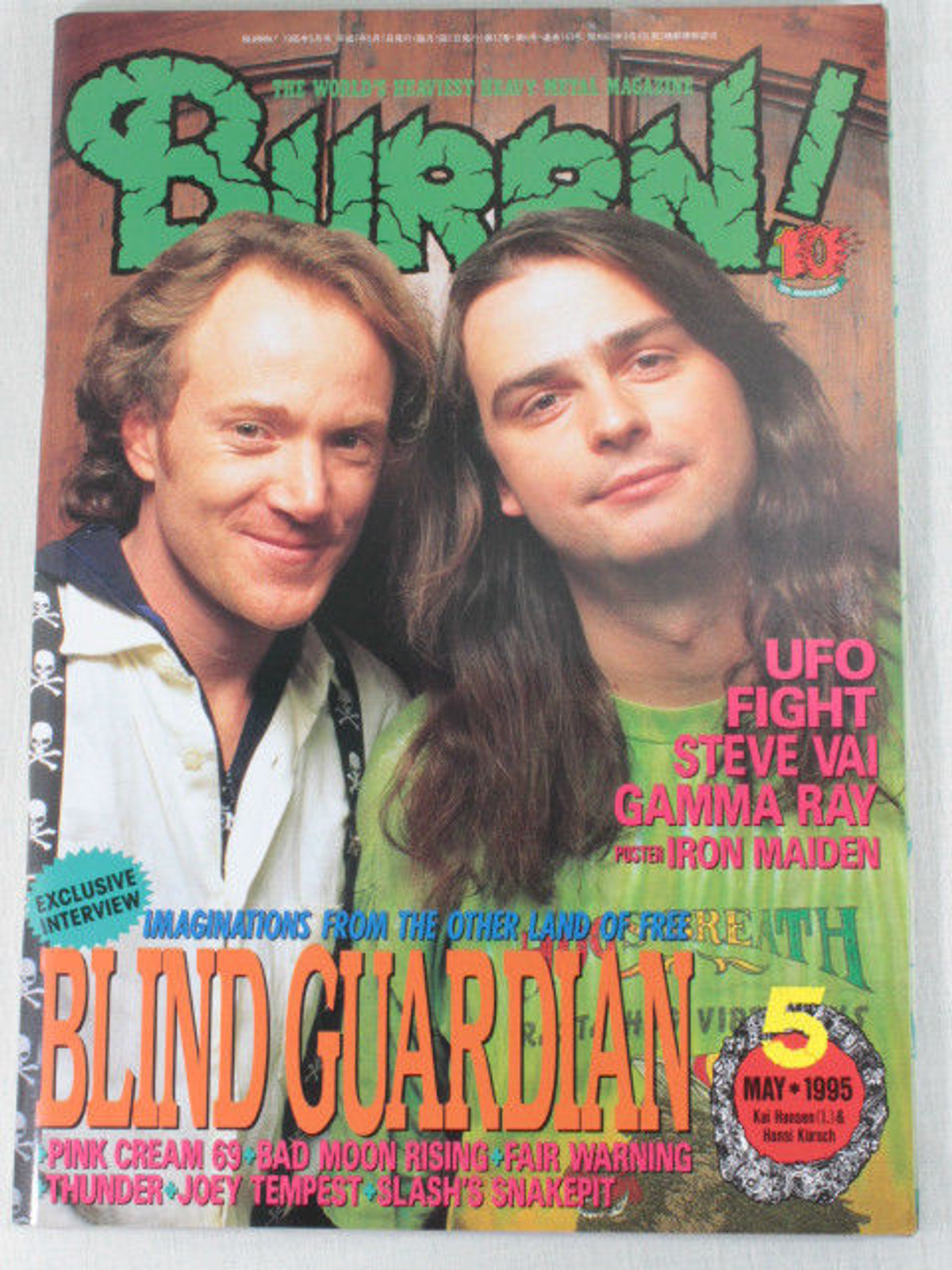 1995/05 BURRN! Japan Rock Magazine IRON MAIDEN/BLIND GUARDIAN/UFO/FIGHT/STEVEVAI