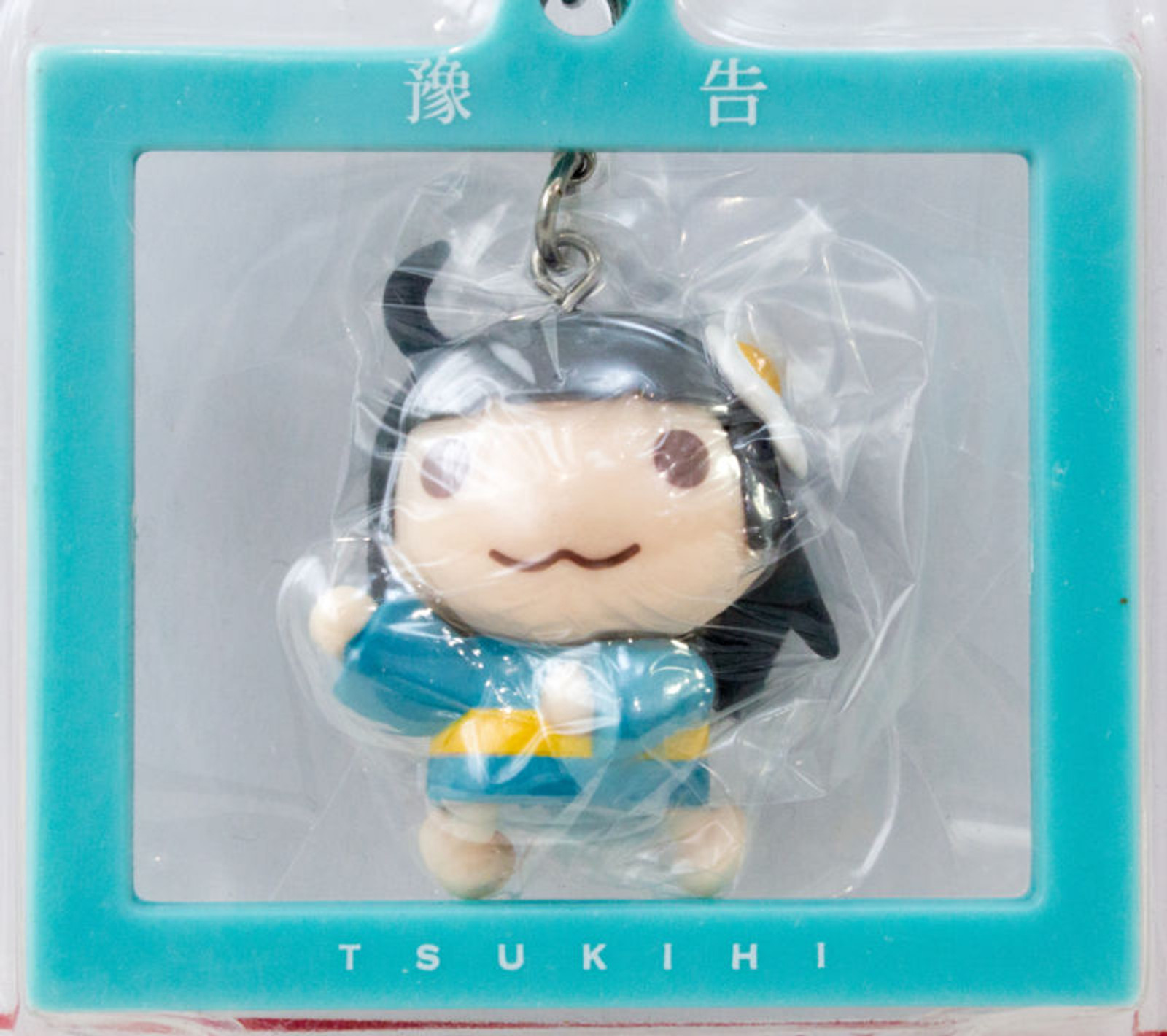 Bakemonogatari Tsukihi Araragi Mascot Figure Strap Banpresto JAPAN ANIME MANGA