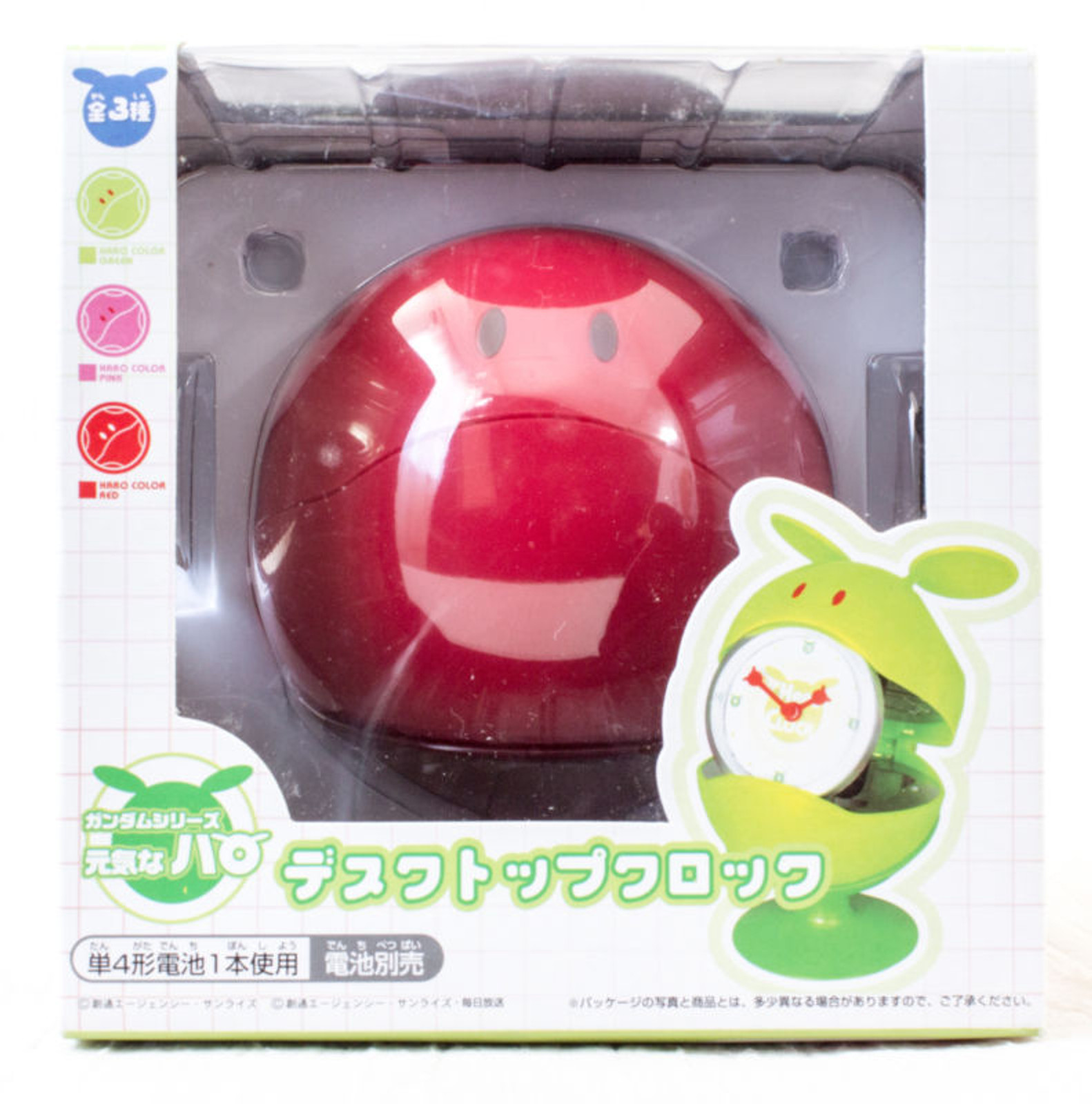 Gundam Mascot Robot Haro Figure Desktop Clock Red Ver. JAPAN ANIME MANGA