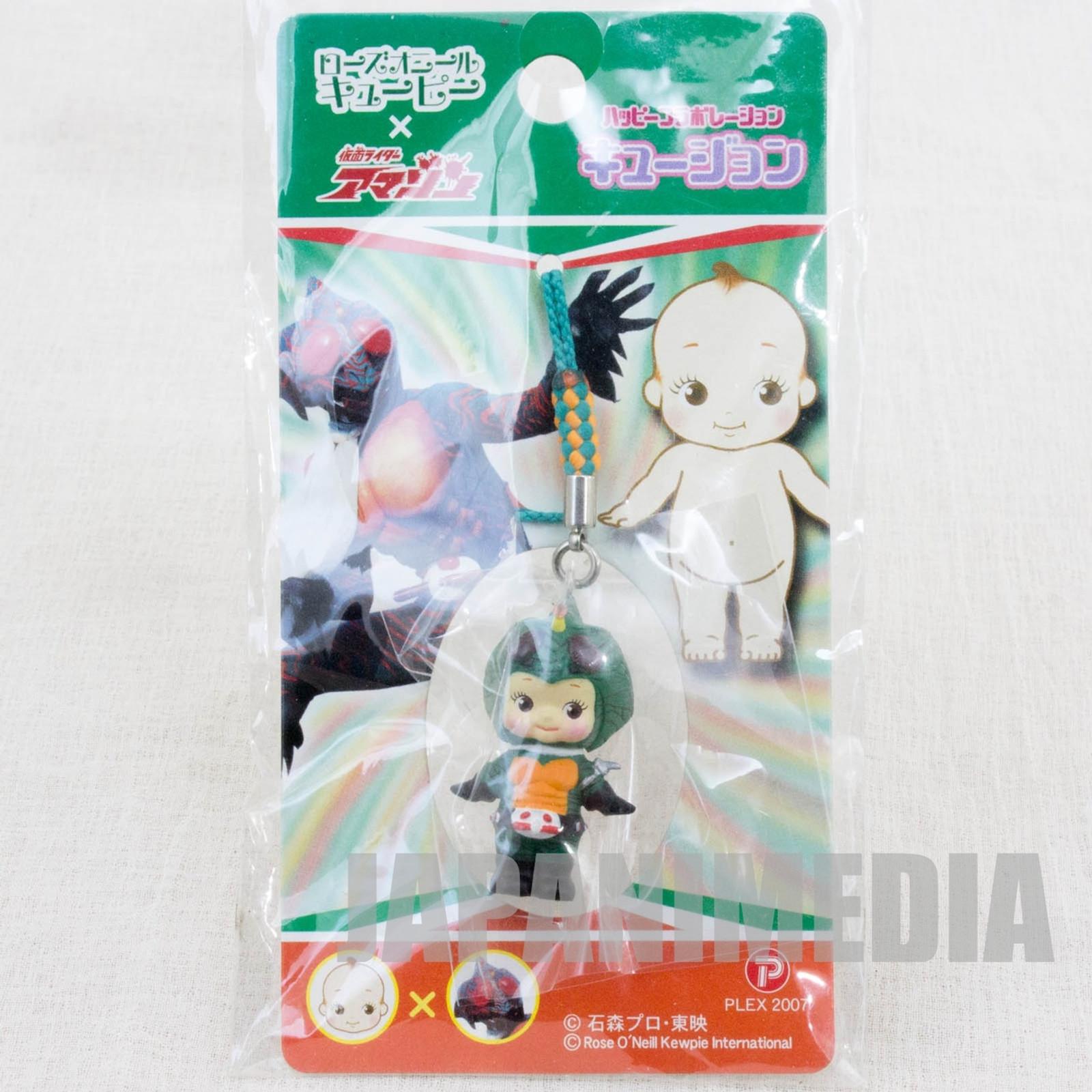 Kamen Rider Amazon Rose O'neill Kewpie Kewsion Strap JAPAN