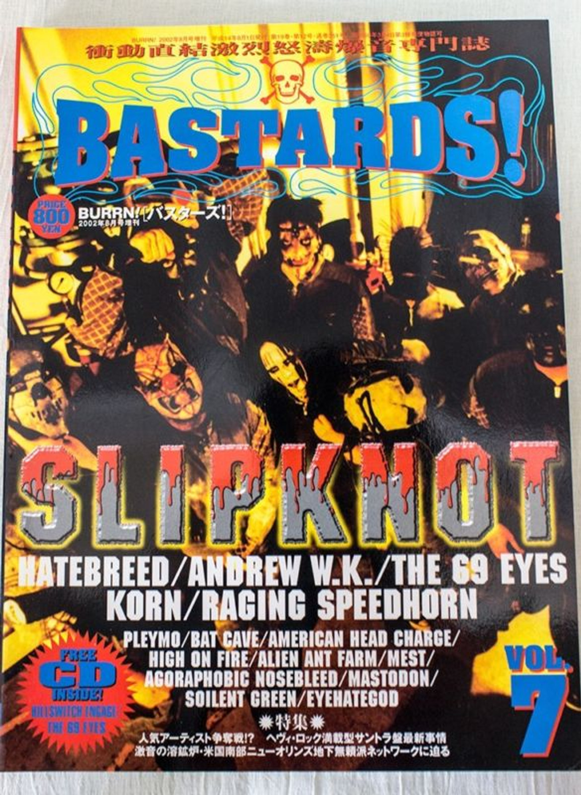 2002 Vol.7 BASTARDS! BURRN! Japan Magazine SLIPKNOT/THE 69 EYES/HATEBREED/KORN