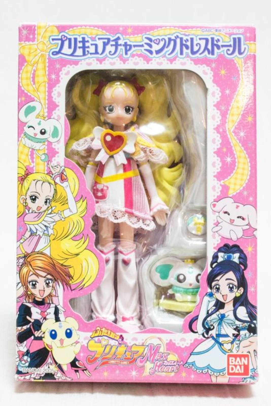 Futari wa Pretty Cure Max Heart Shinny Luminous Charming Dress Doll Figure Bandai JAPAN