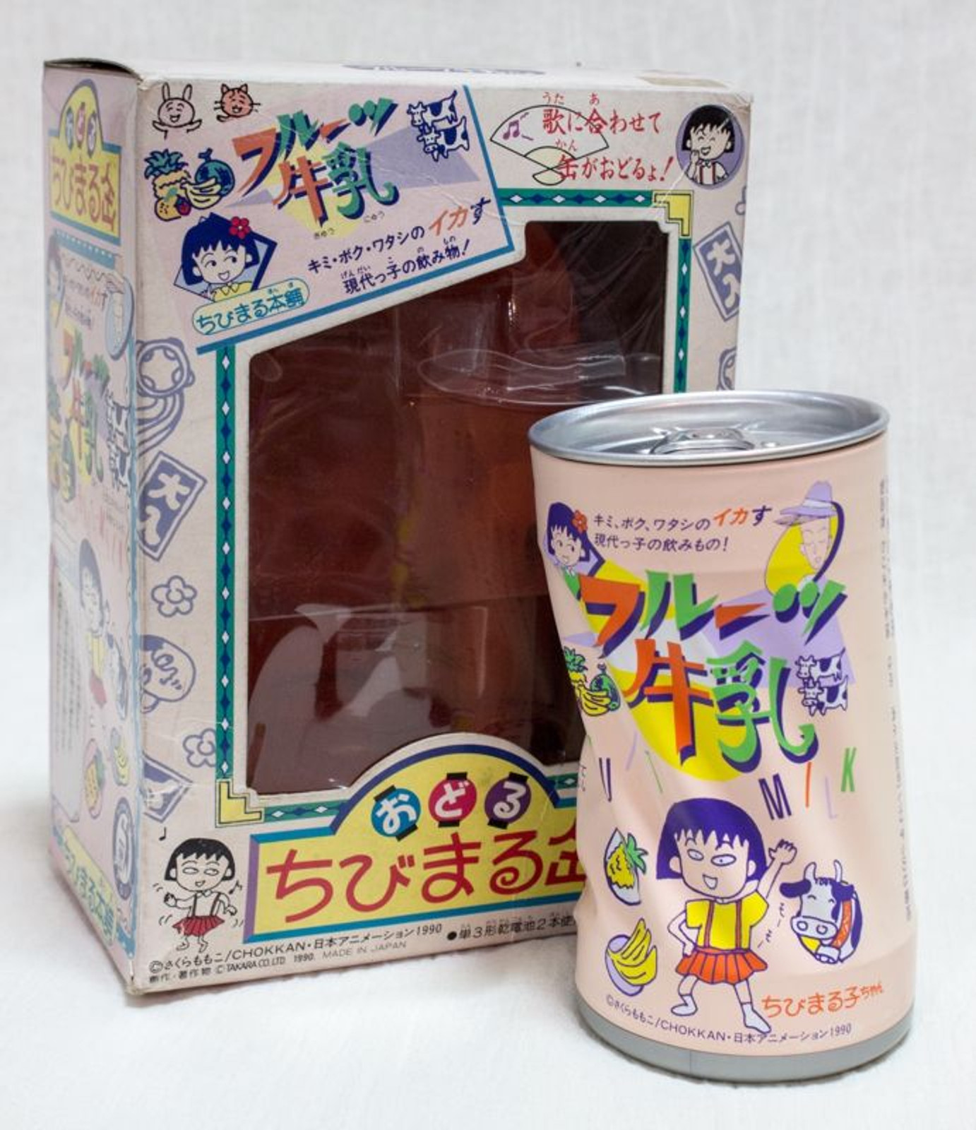 RARE! Chibi Maruko Chan Sound Sensor Dancing Juice Can Toy JAPAN ANIME MANGA