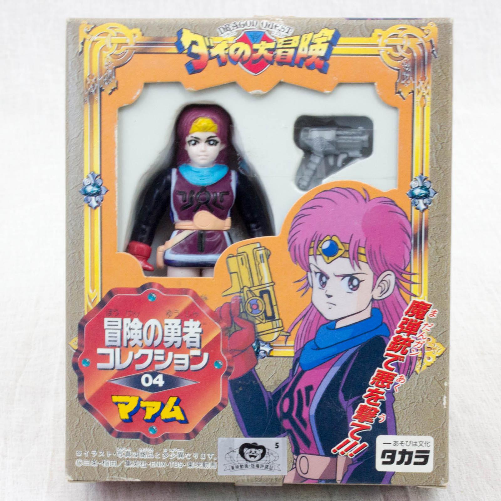 Dragon Quest: The Adventure of Dai Maam Figure 04 TAKARA JAPAN ANIME ADVENTURE