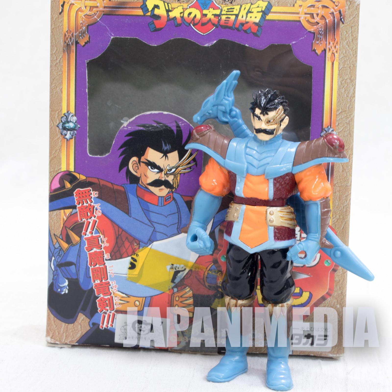 Dragon Quest: The Adventure of Dai Baran Figure 12 TAKARA JAPAN ANIME ADVENTURE