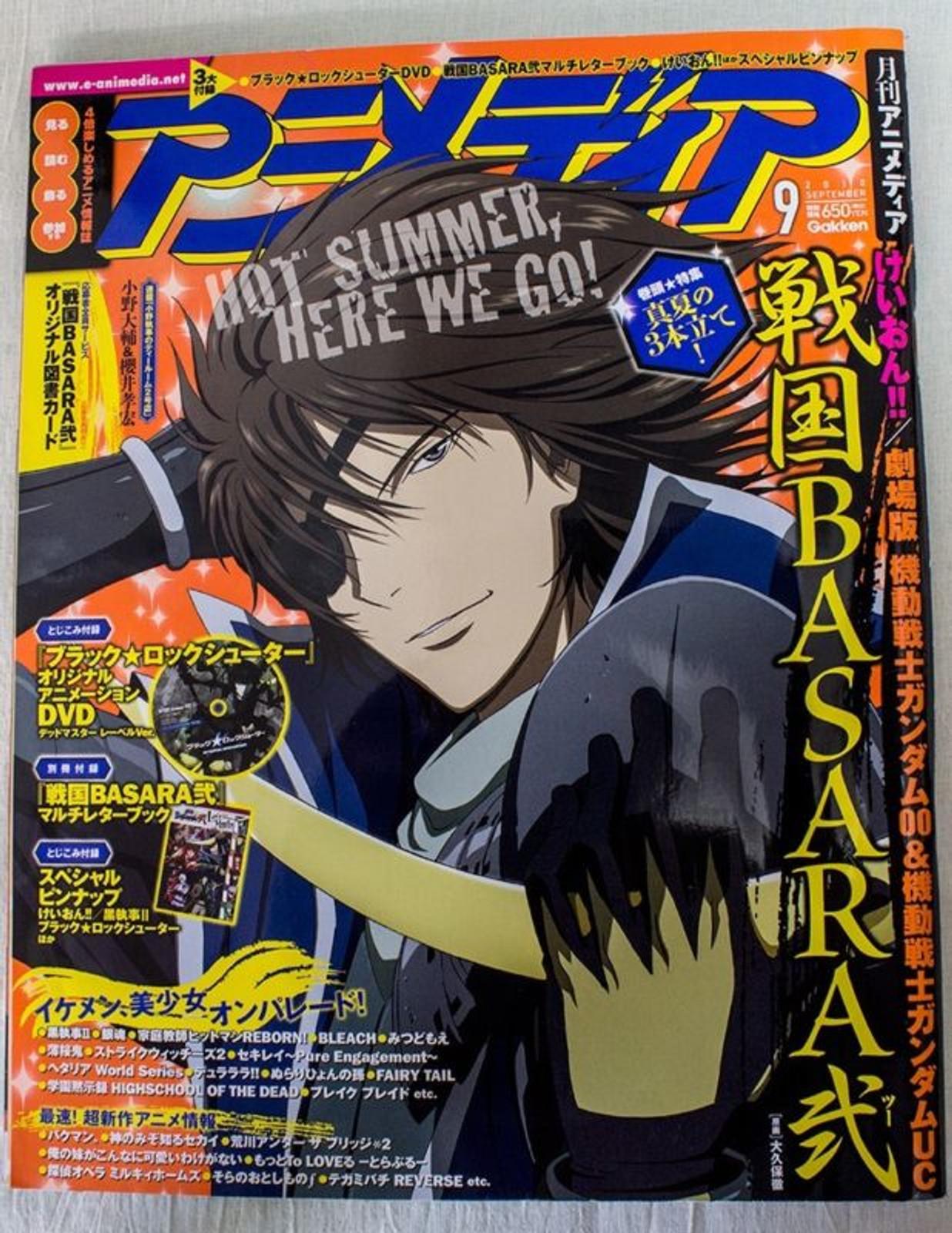 Animedia Japan Anime Magazine 09/2010 Gakken / SENGOKU BASARA/K-ON/HAKUOUKI/GINTAMA/