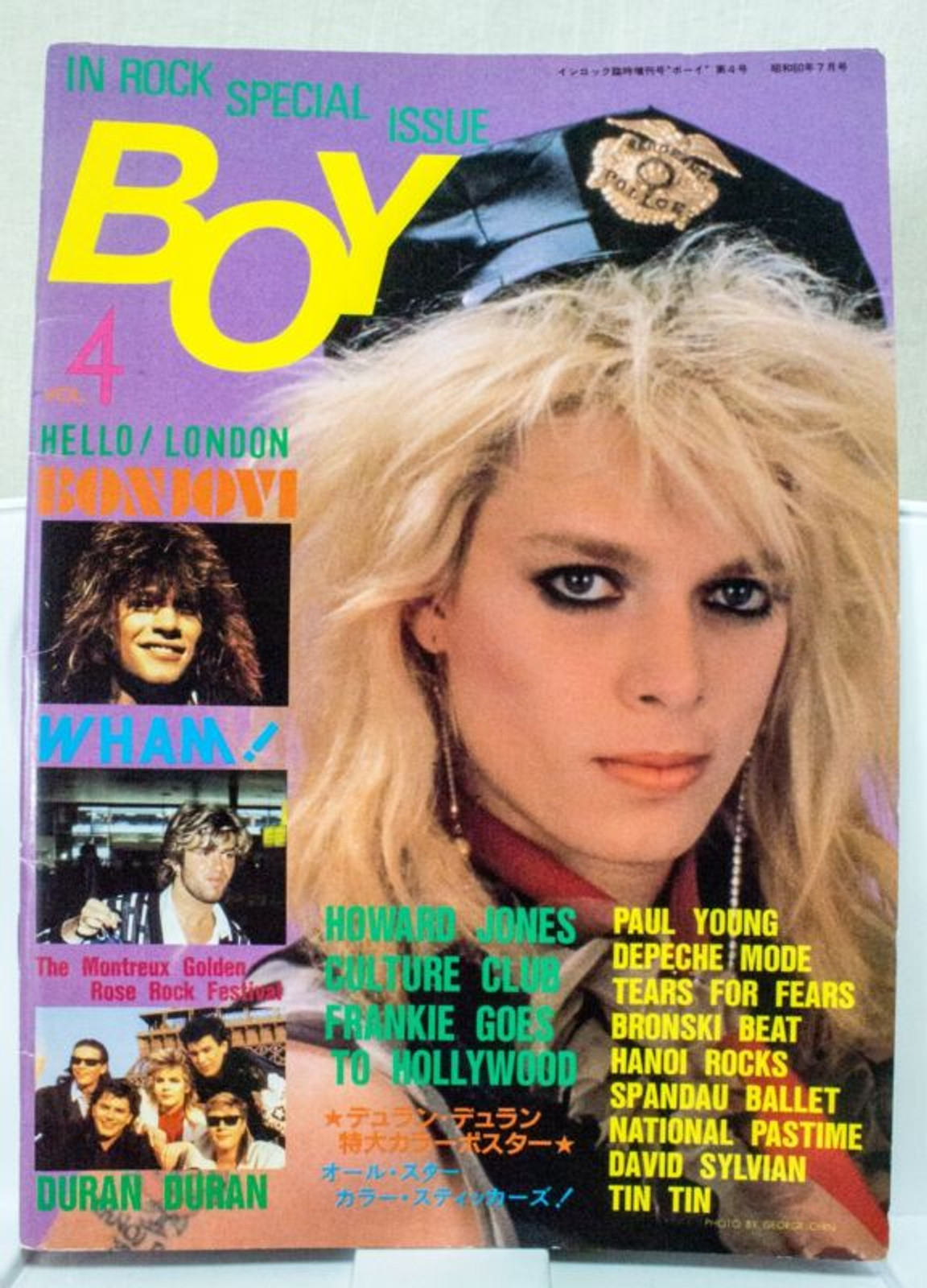 BOY Vol.4 INROCK Special Issue Jul/1985 Japanese Music Magazine HANOI ROCKS/WHAM