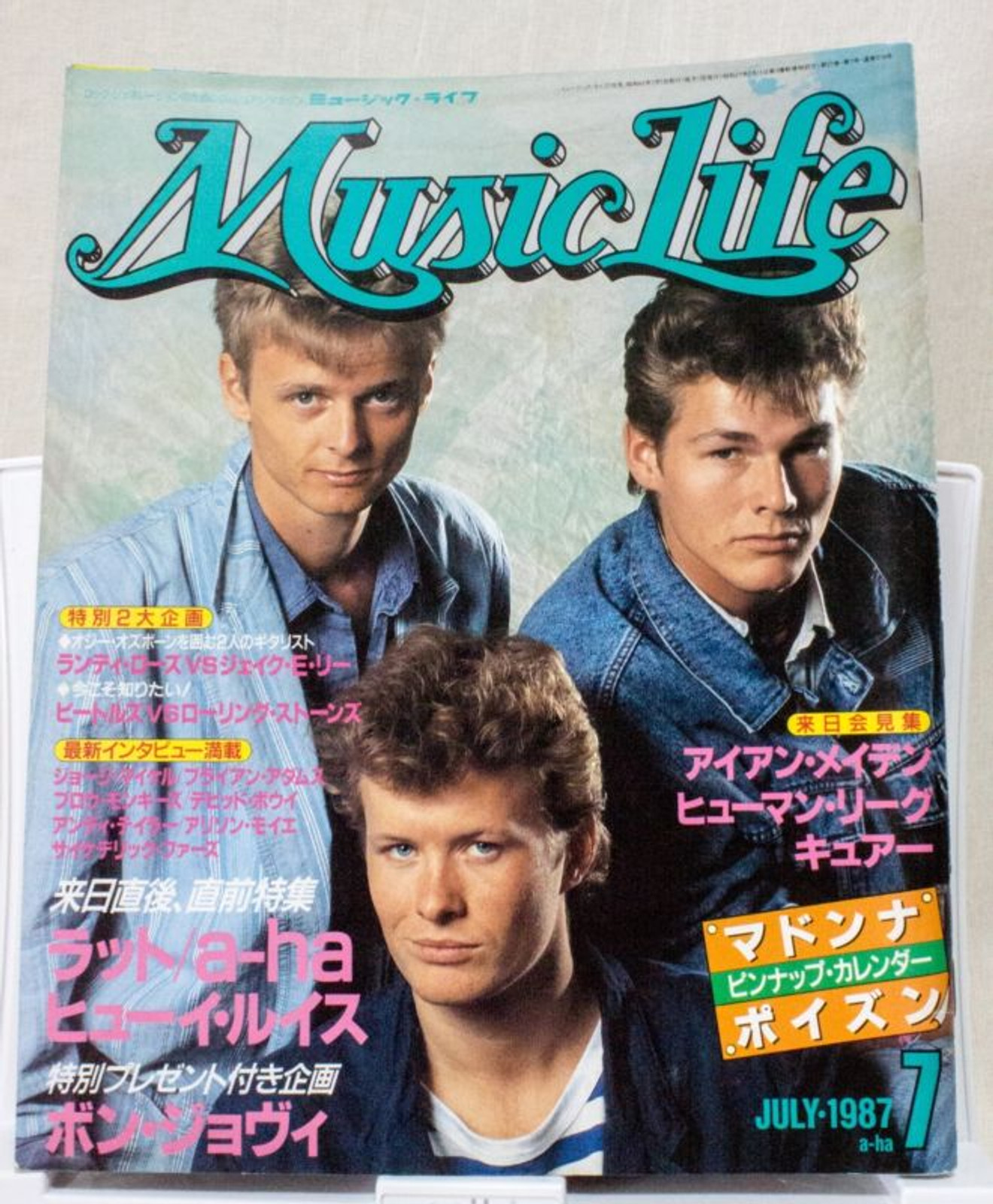 MUSIC LIFE JAPAN Magazine Jul/1987 A-HA/IRON MAIDEN/MOTLEY CRUE/MADONNA/CURE