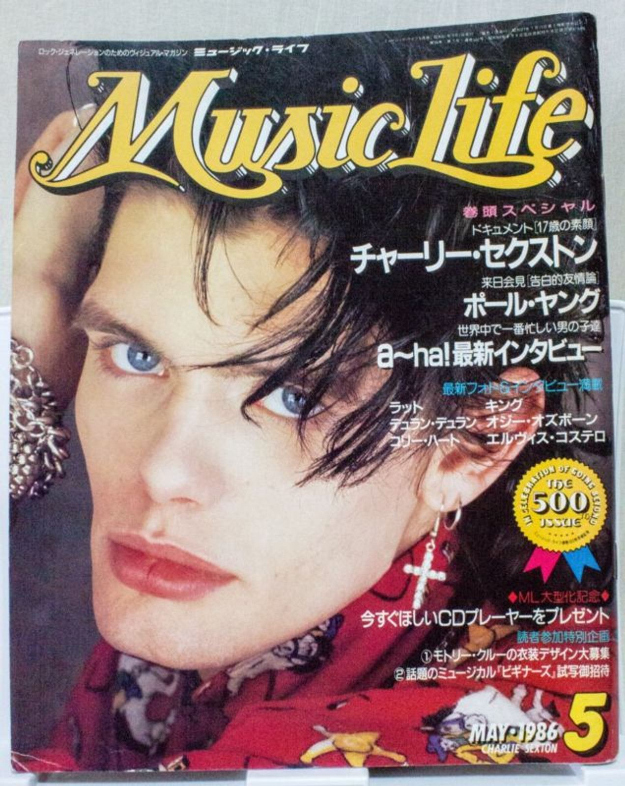 MUSIC LIFE JAPAN Magazine May/1986 CHARLIE SEXTON PAUL YOUNG/RATT/JOHN TAYLOR