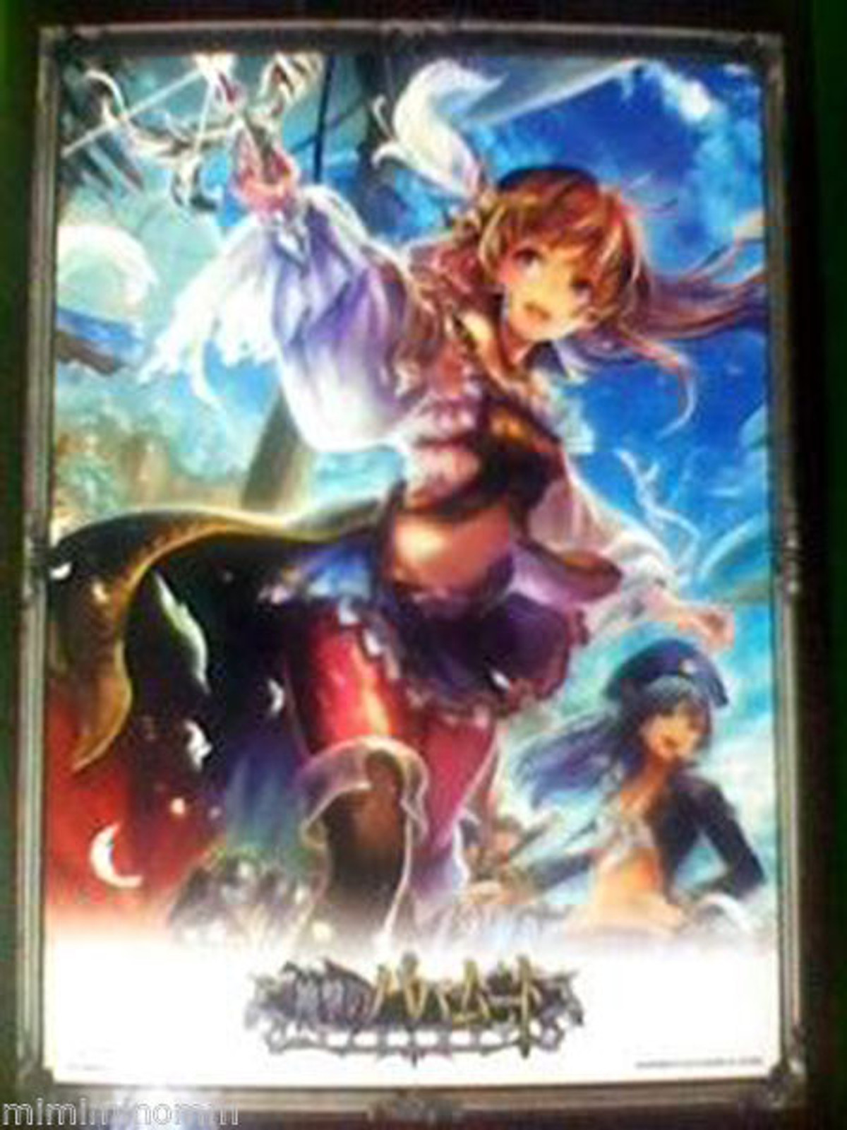 Rage of Bahamut Captain Lesha A2 Size Poster Banpresto JAPAN ANIME GAME