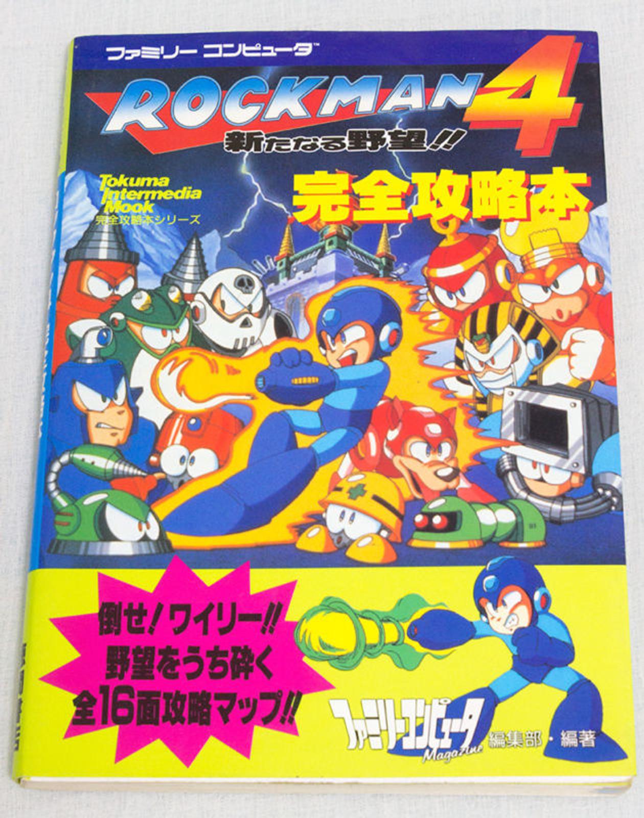 ROCKMAN 4 Mega man Complete Game Guide Book Japan Famicom NES