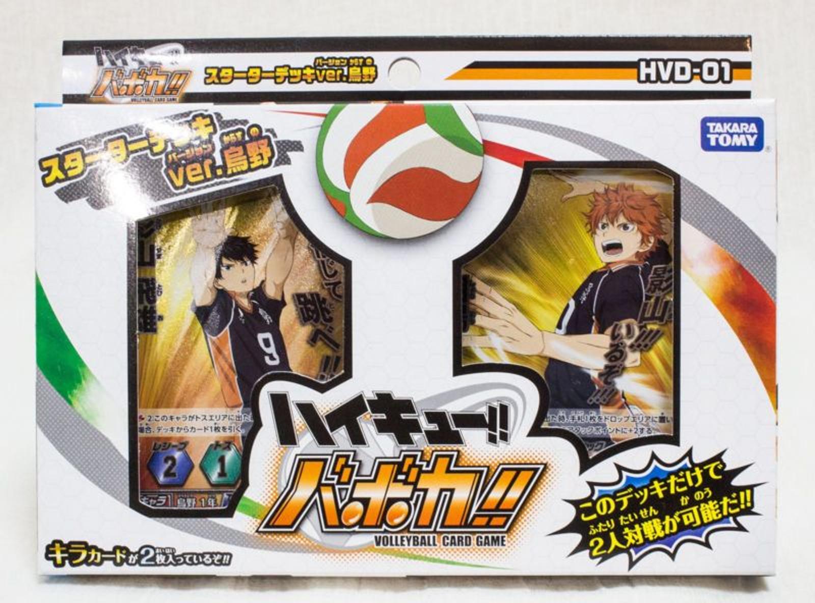 Haikyu!! Baboka Valleyball Card Game Starter Deck Ver. Karasuno HVD-01 JAPAN ANIME