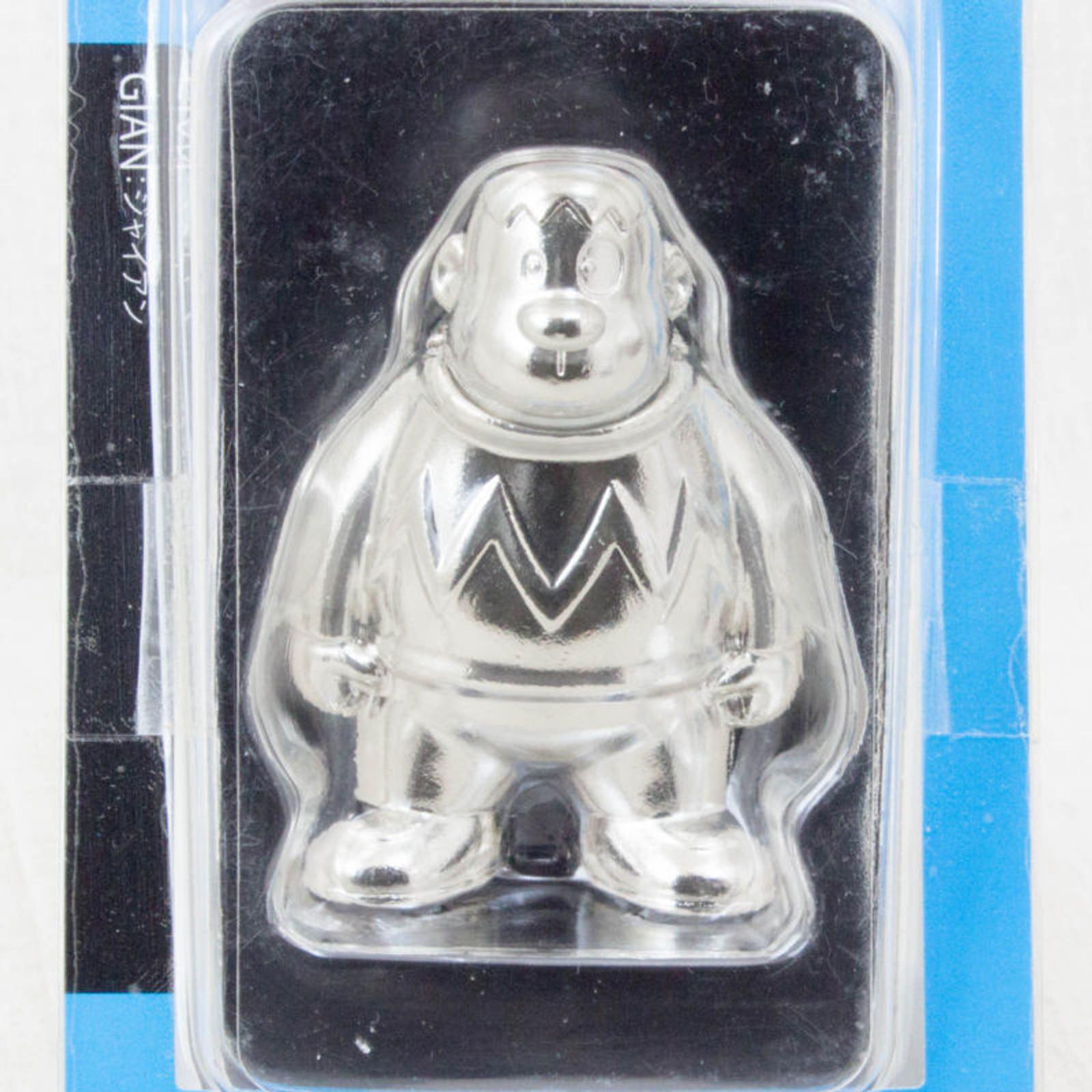 Doraemon Gian Absolute Chogokin Mini Figure BANDAI JAPAN ANIME MANGA