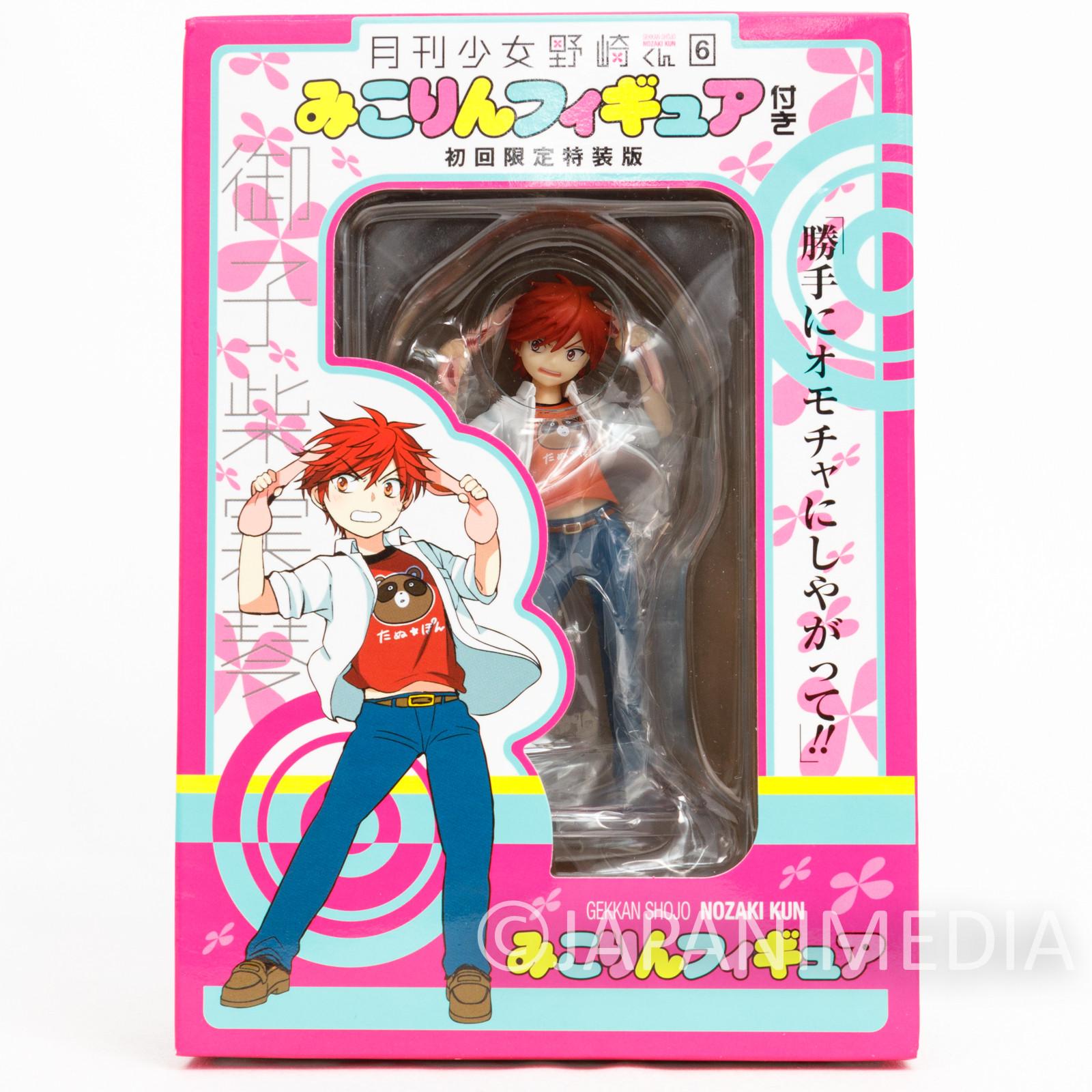 Monthly Girls' Nozaki-kun Mikorin Makoto Mikoshiba Limited Figure