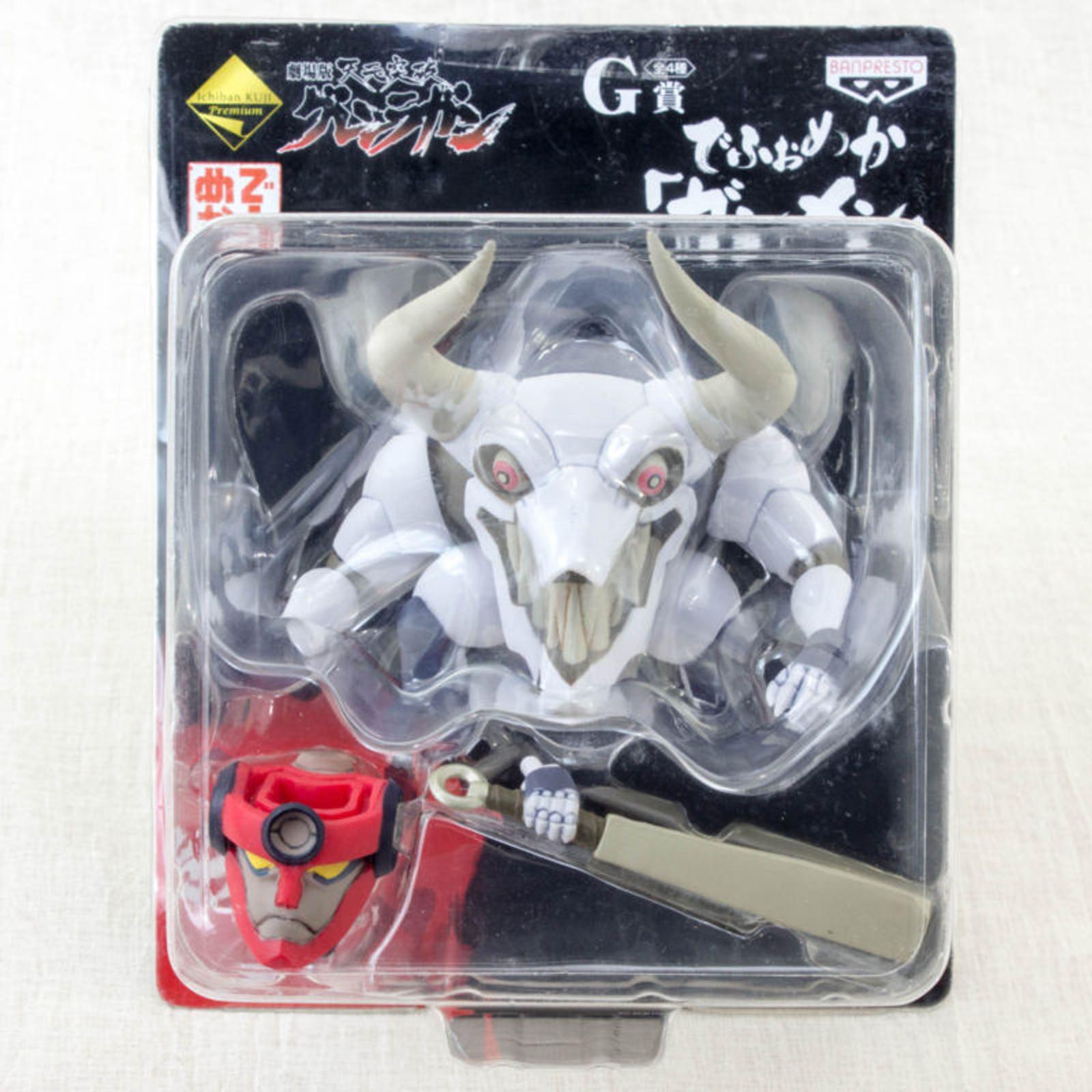 Gurren Lagann Gunmen Gozu Kyun Chara figure Banpresto JAPAN ANIME