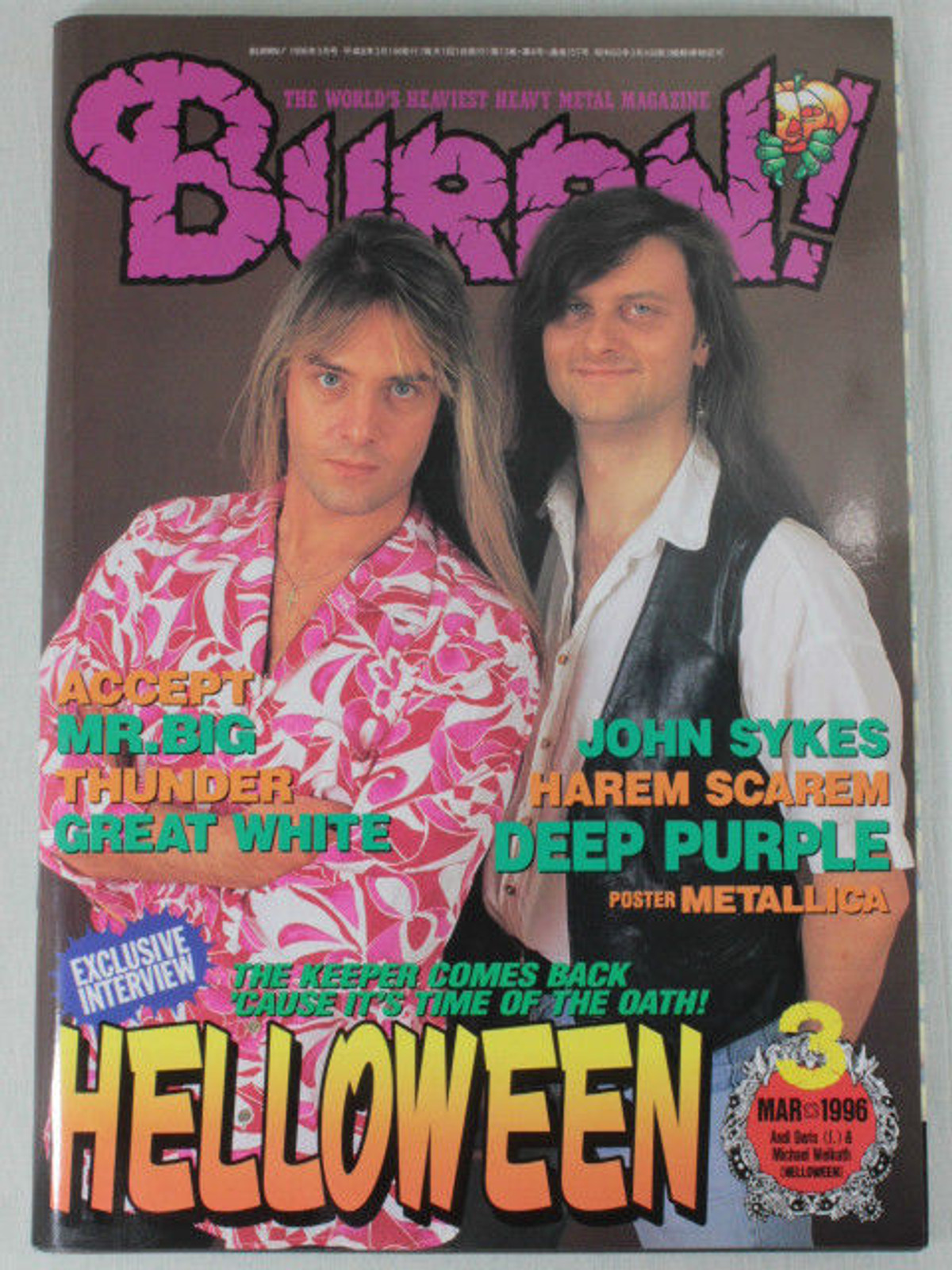1996/03 BURRN! Japan Rock Magazine HELLOWEEN/ACCEPT/DEEP PURPLE/THUNDER/MR.BIG