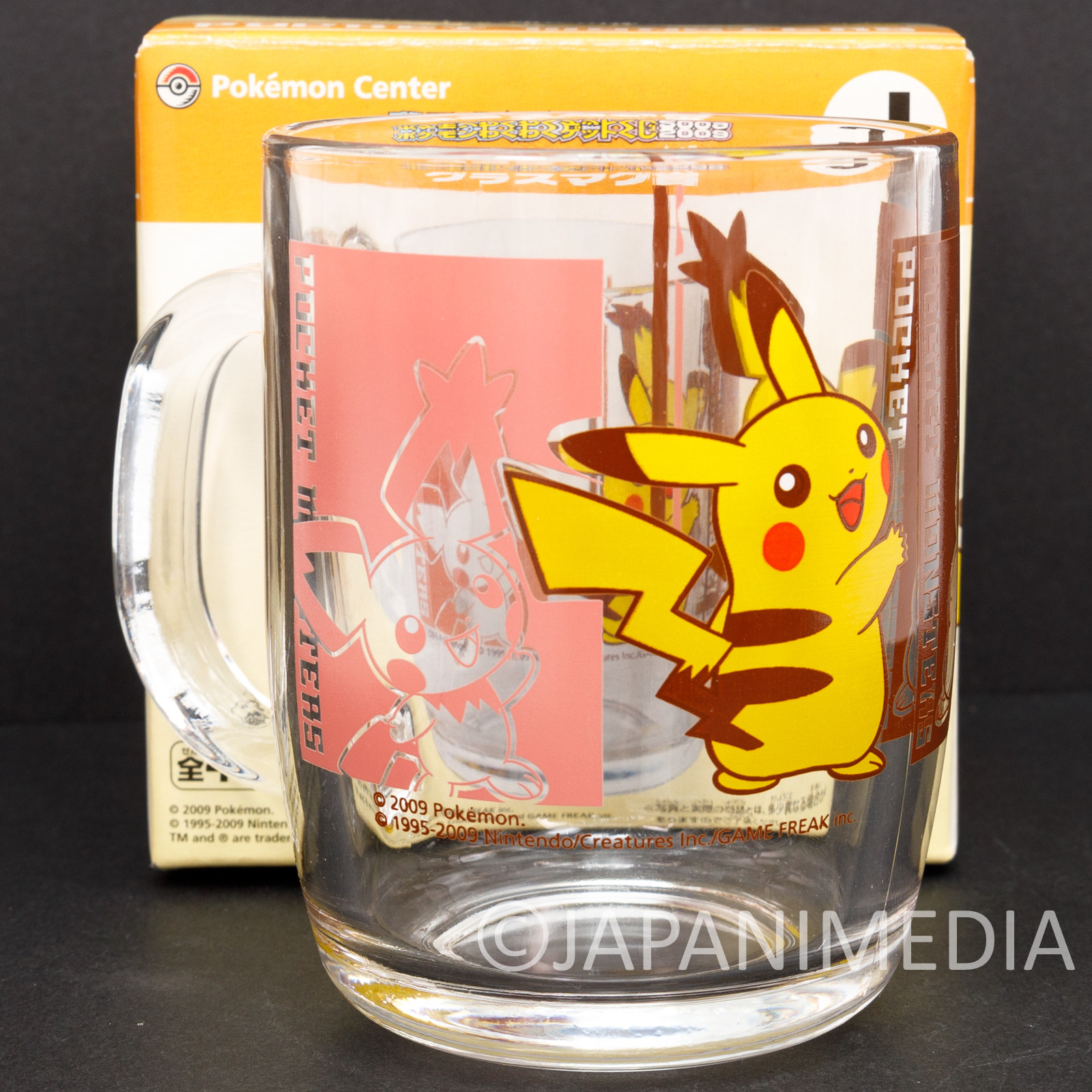 Pokemon Glass Mug Pikachu Banpresto Pocket Monsters Center JAPAN ANIME
