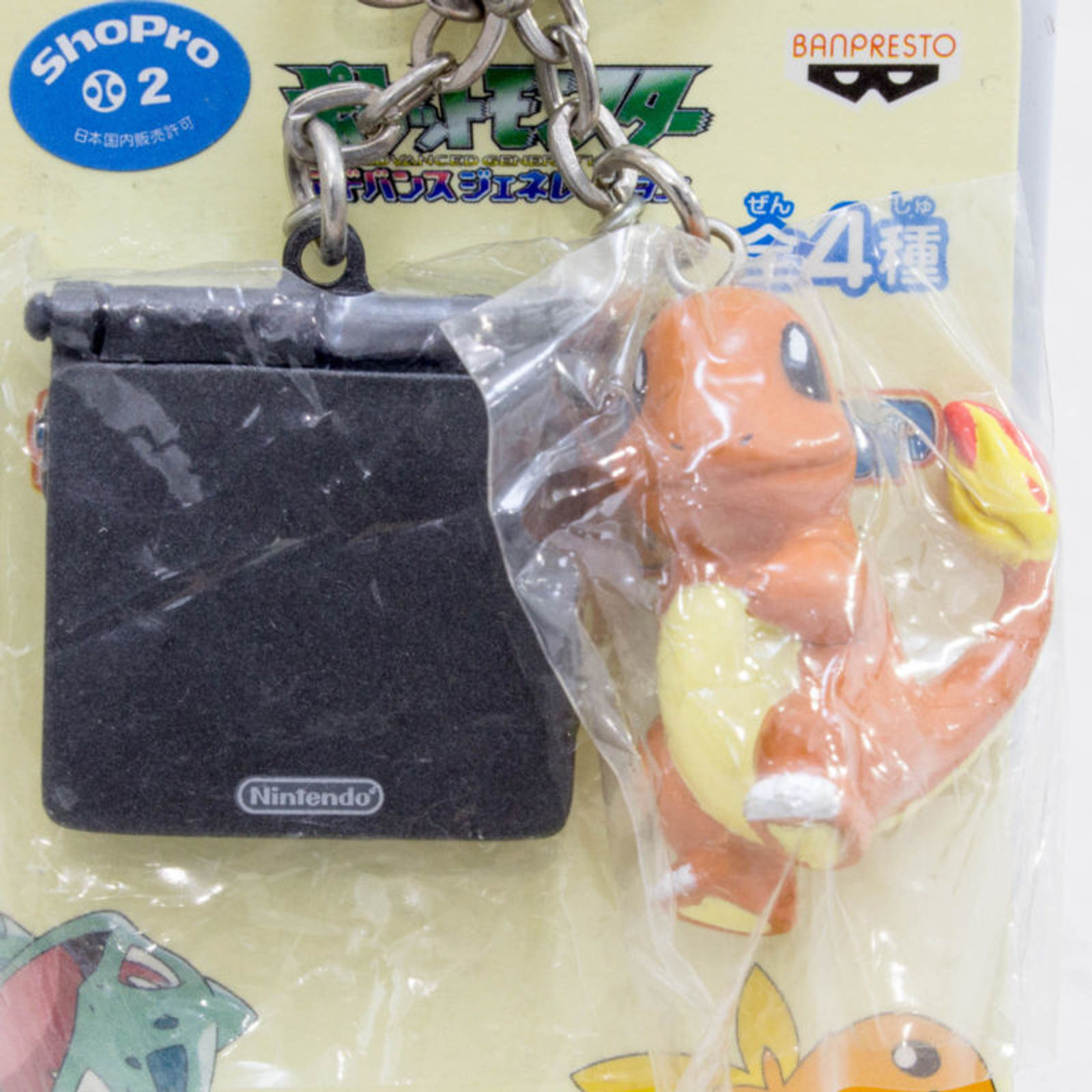 Pokemon Hitokage + Nintendo GAME BOY Advance SP Miniature Figure Key Chain
