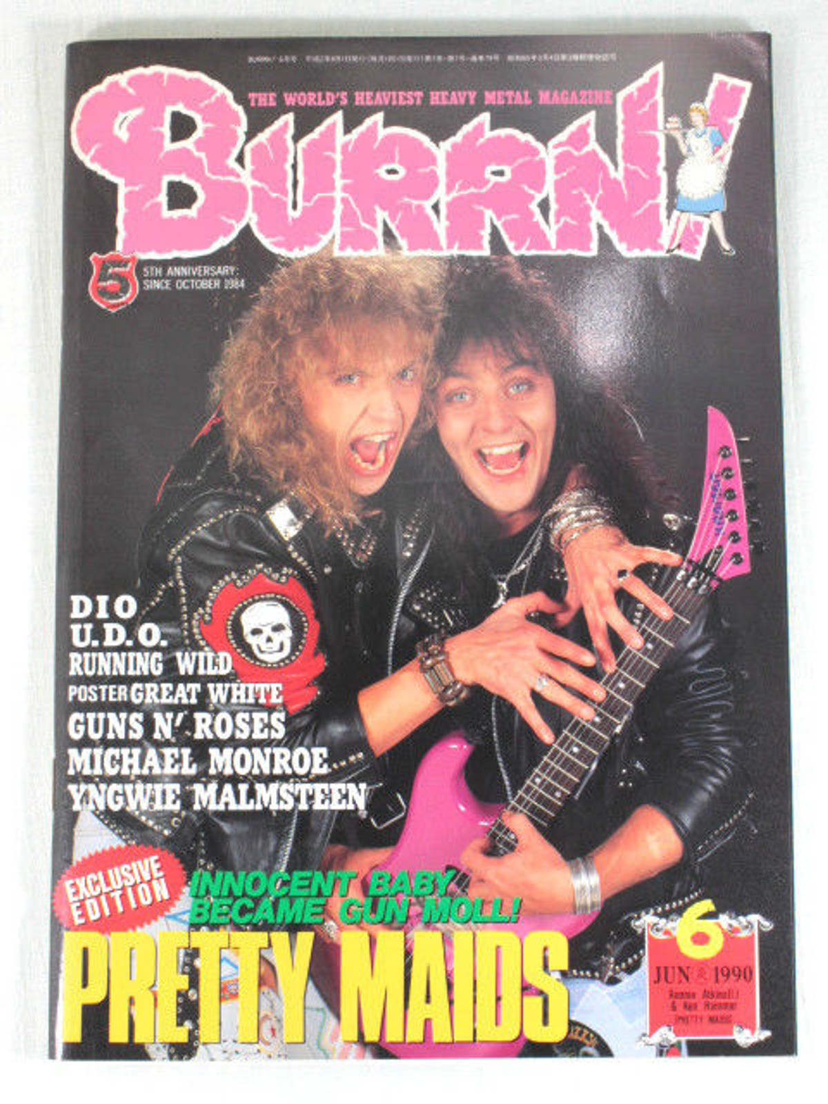 1990/06 BURRN! Japan Rock Magazine PRETTY MAIDS/GUNS N' ROSES/RUNNING WILD/DIO