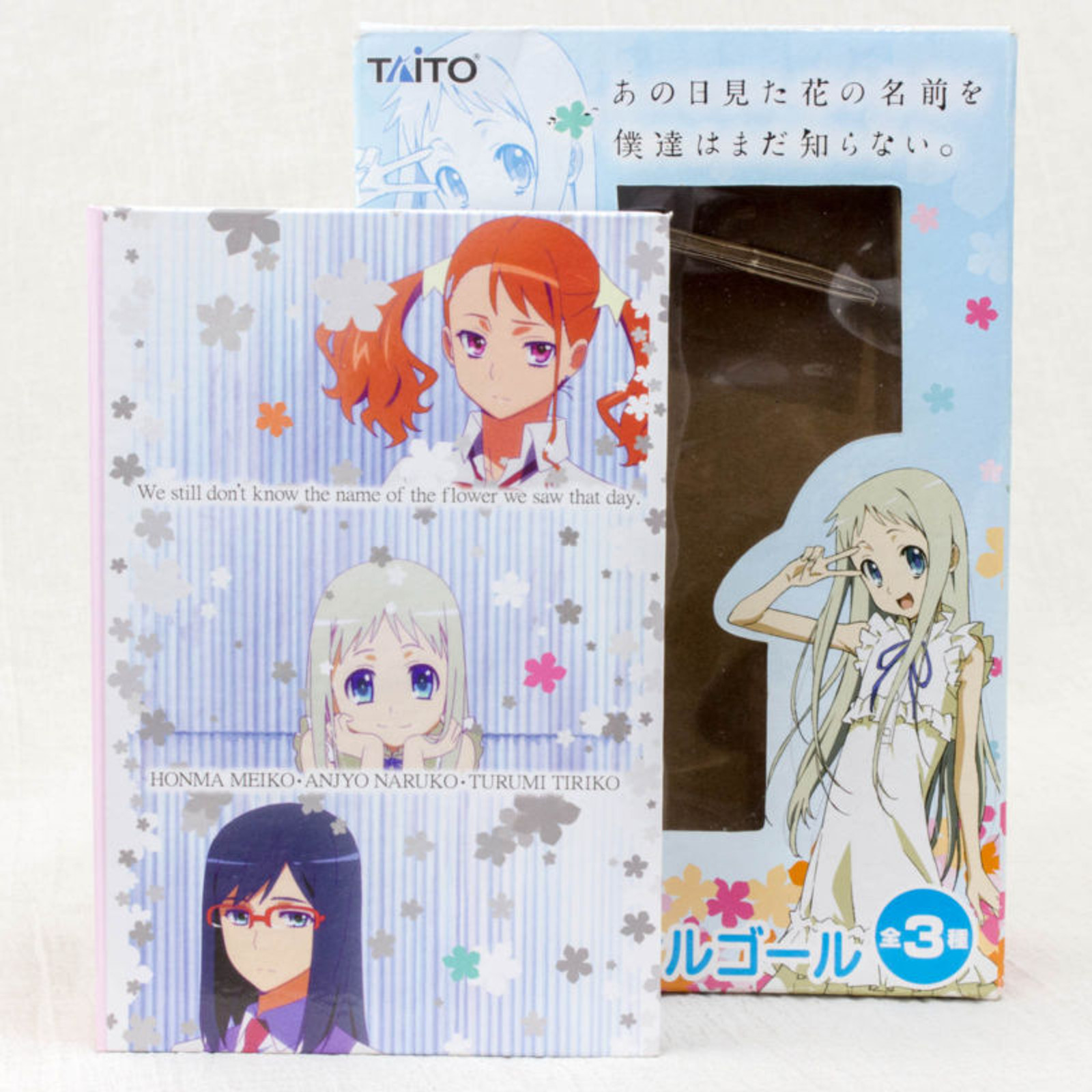 """Anohana Book type Music Box """" Secret Base """" Flower We Saw That Day Taito JAPAN"""
