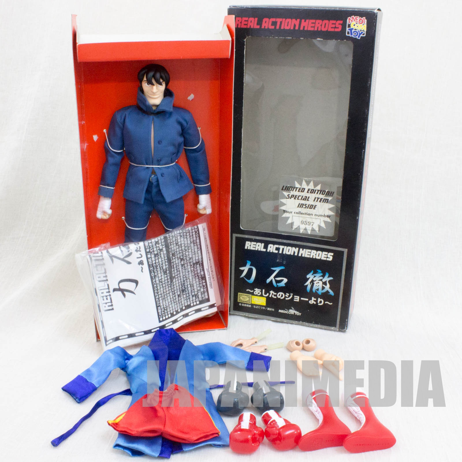 Ashita no Joe Tooru Rikiishi Real Action Heroes RAH Figure Medicom Toy JAPAN
