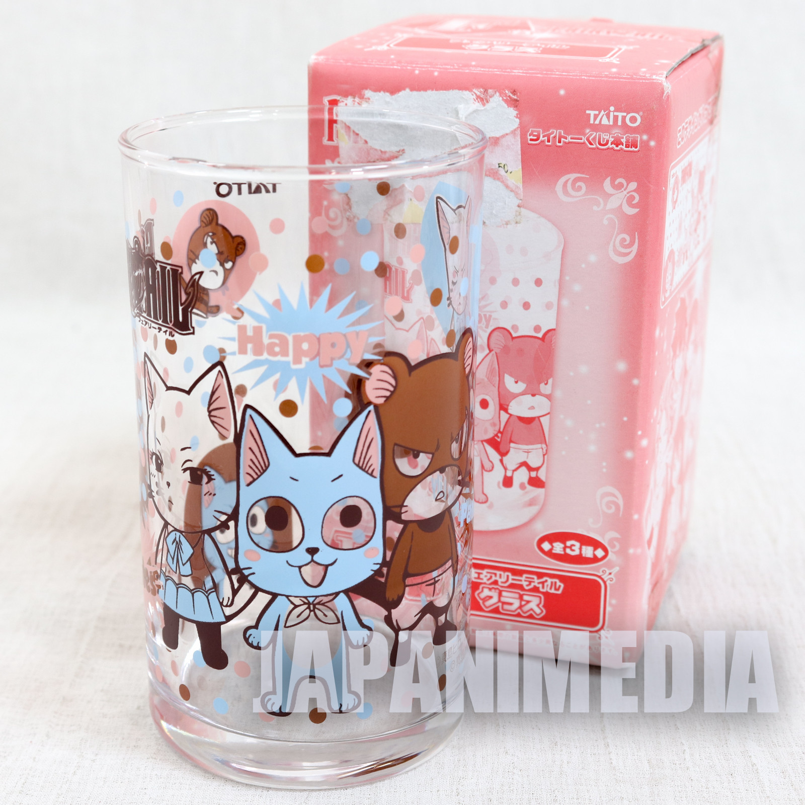 FAIRY TAIL Happy Charles Lily Visual Art Glass Banpresto JAPAN ANIME MANGA