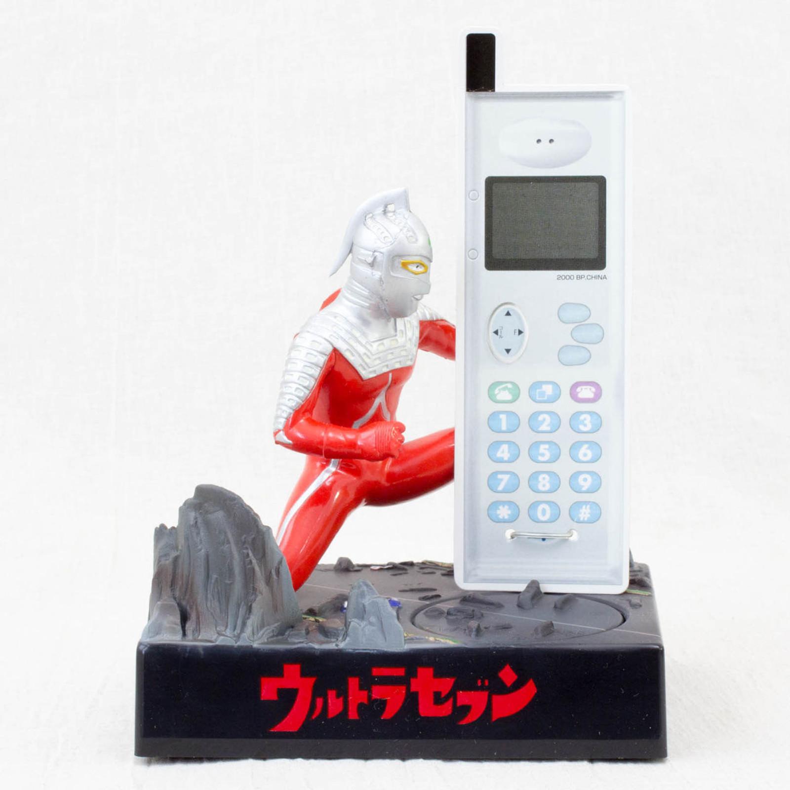 Ultra Seven Figure Voice Sound Mobile Stand Banpresto JAPAN ANIME
