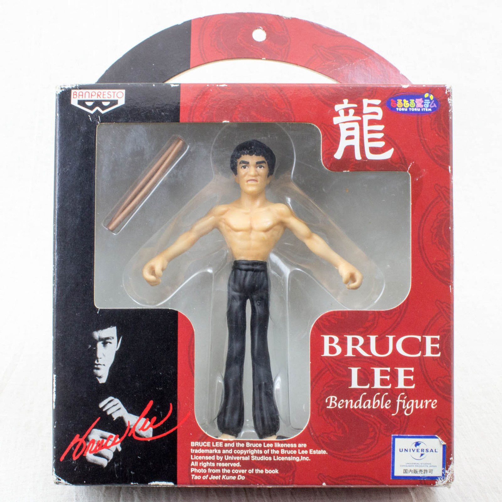 BRUCE LEE Bendable figure Banpresto JAPAN KUNG FU MOVIE ENTER THE DRAGON
