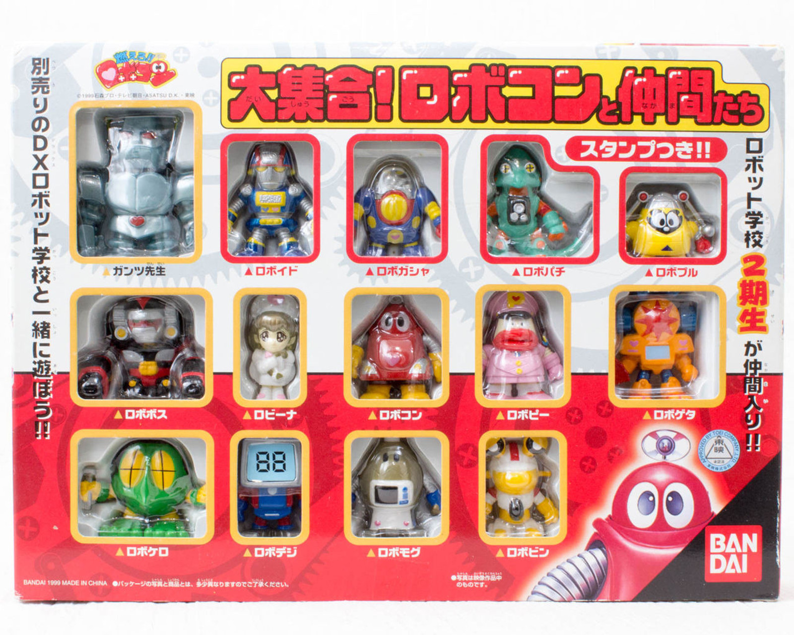 Moero!! Robocon Friends Mini Figure 14pc Set Bandai JAPAN ANIME MANGA