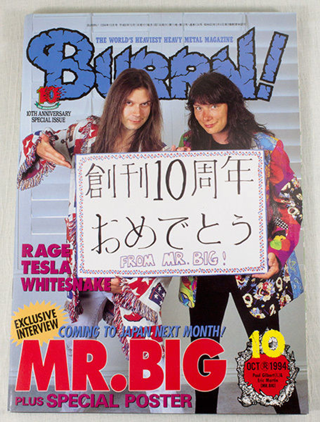 1994/10 BURRN! Japan Rock Magazine MR.BIG/WHITESNAKE/RAGE/TESLA/THE ALMIGHTY