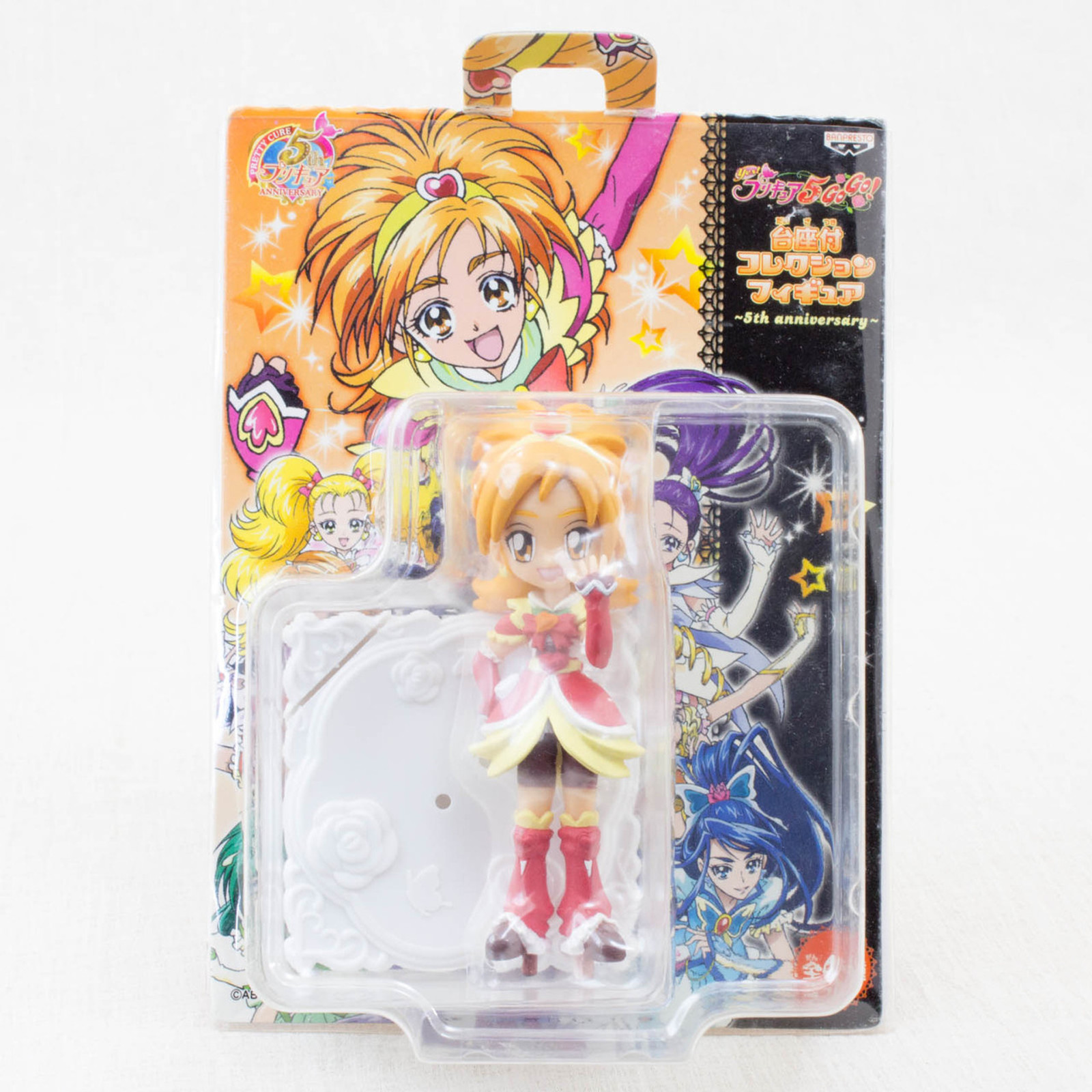 Futari wa Pretty Cure Splash Star CURE BLOOM Collection Figure w/Stand Banpresto JAPAN
