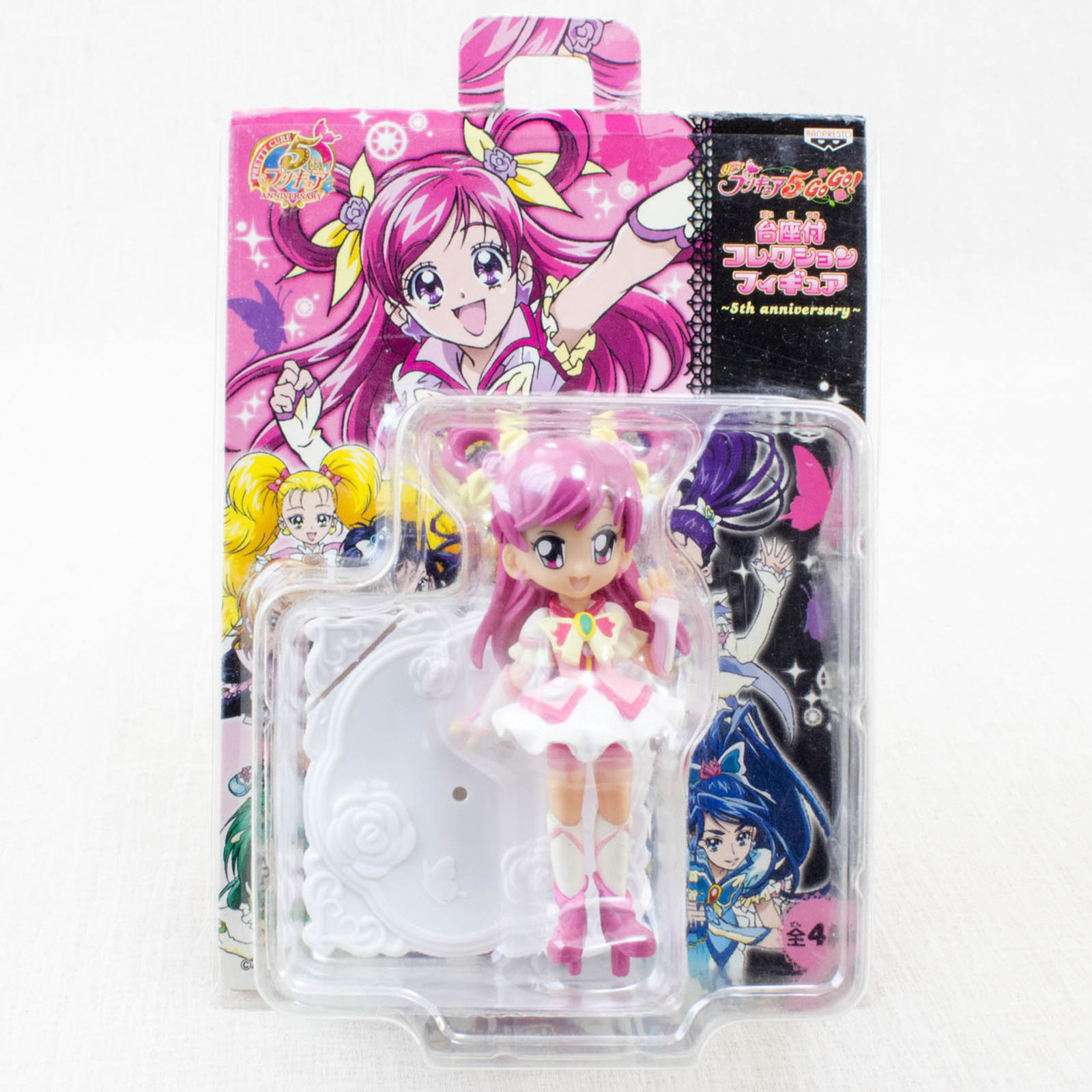 Yes! PreCure 5 Go Go! CURE DREAM Collection Figure w/Stand Banpresto JAPAN