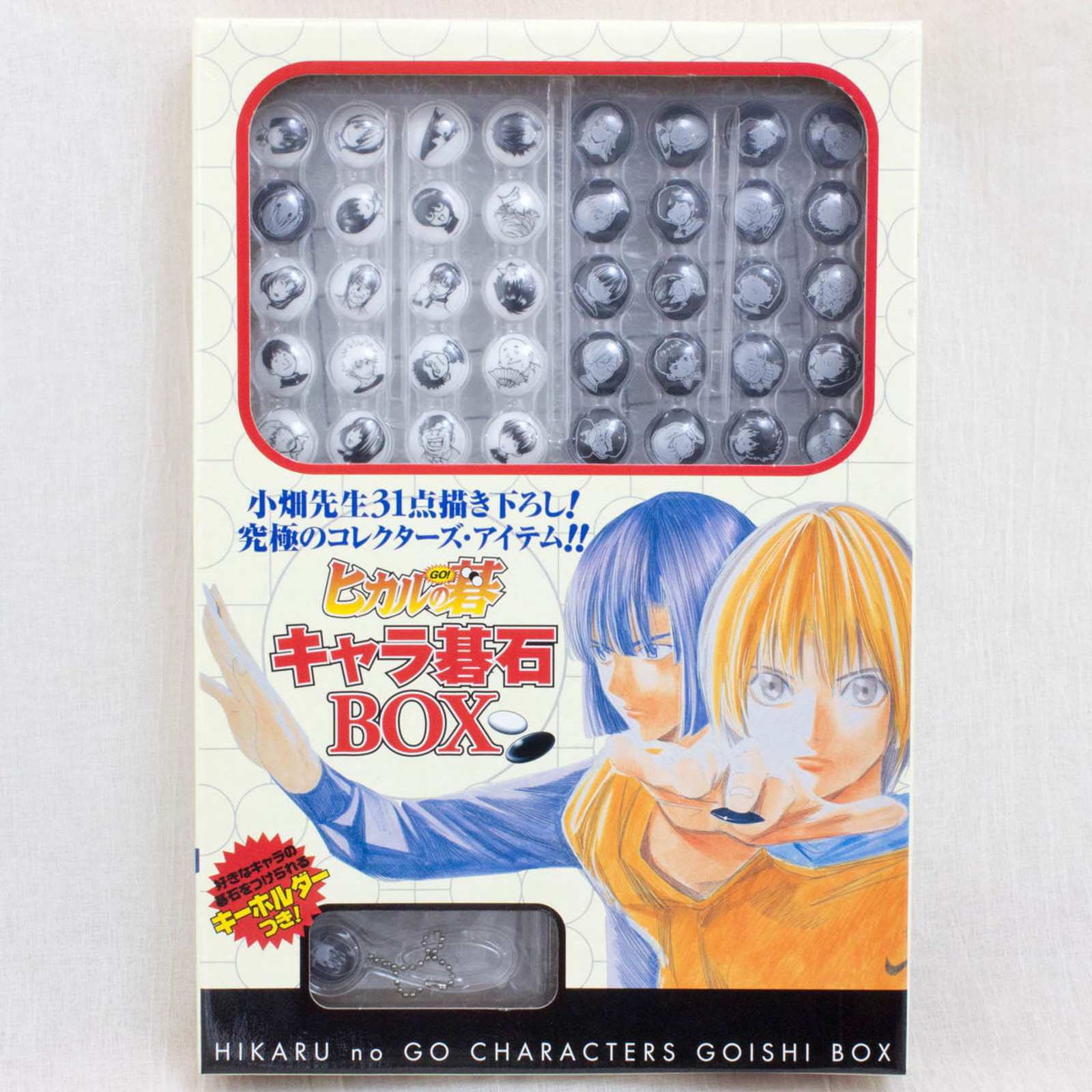 Hikaru no Go Characters Go-ishi Box JAPAN ANIME JUMP MANGA