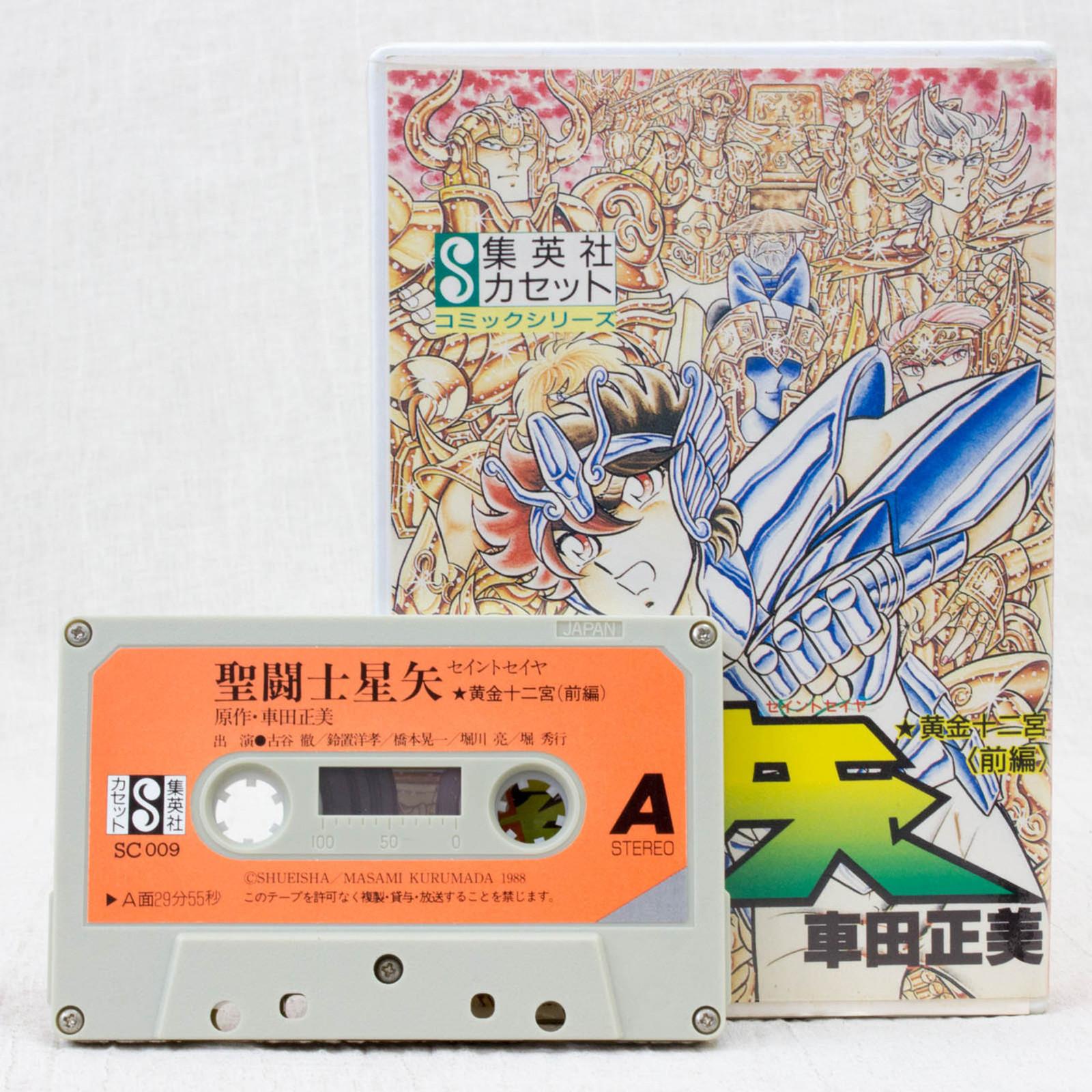 Saint Seiya Drama Casette Tape Ougon 12 Kyu Vol.1 JAPAN ANIME MANGA