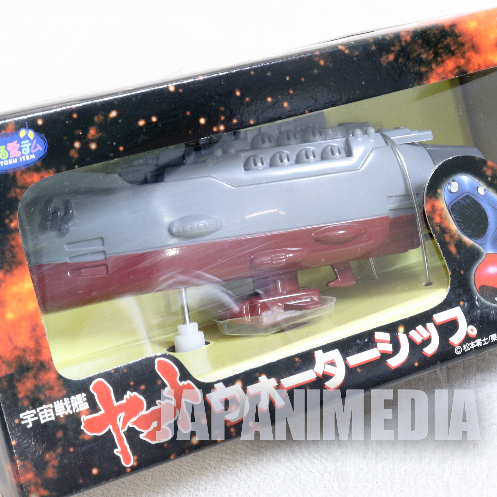 Space Battleship YAMATO Water Ship Figure Banpresto JAPAN ANIME MANGA