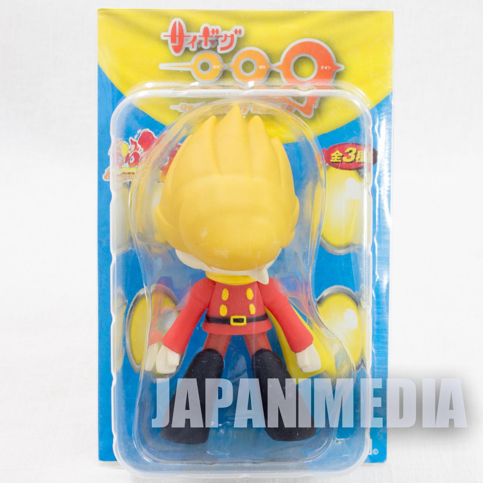 Cyborg 009 x Kaijin 002 JET Soft Vinyl Figure Furyu Ishinomori JAPAN ANIME MANGA