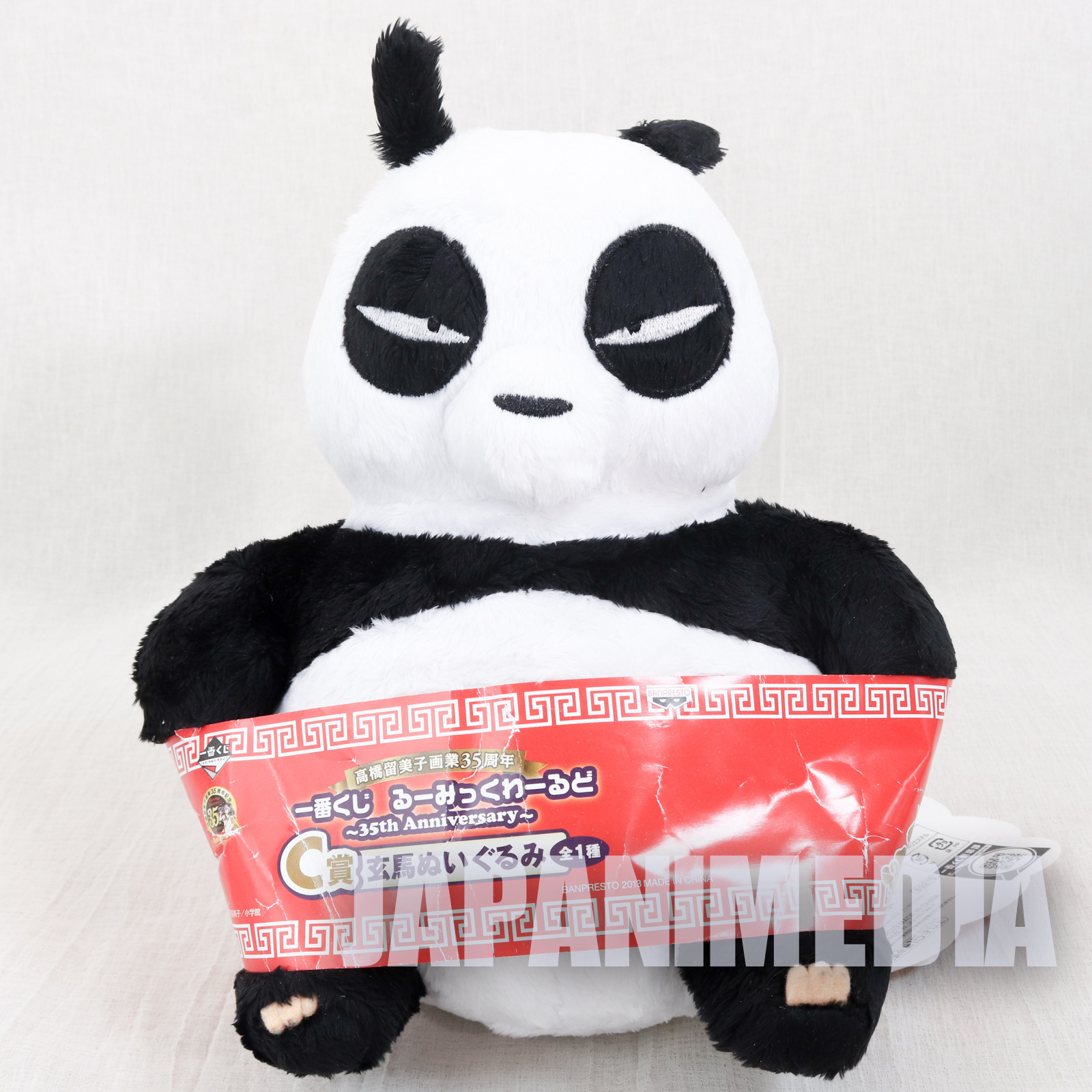 Ranma 1/2 Genma Panda Plush Doll Figure Rumic World JAPAN ANIME MANGA