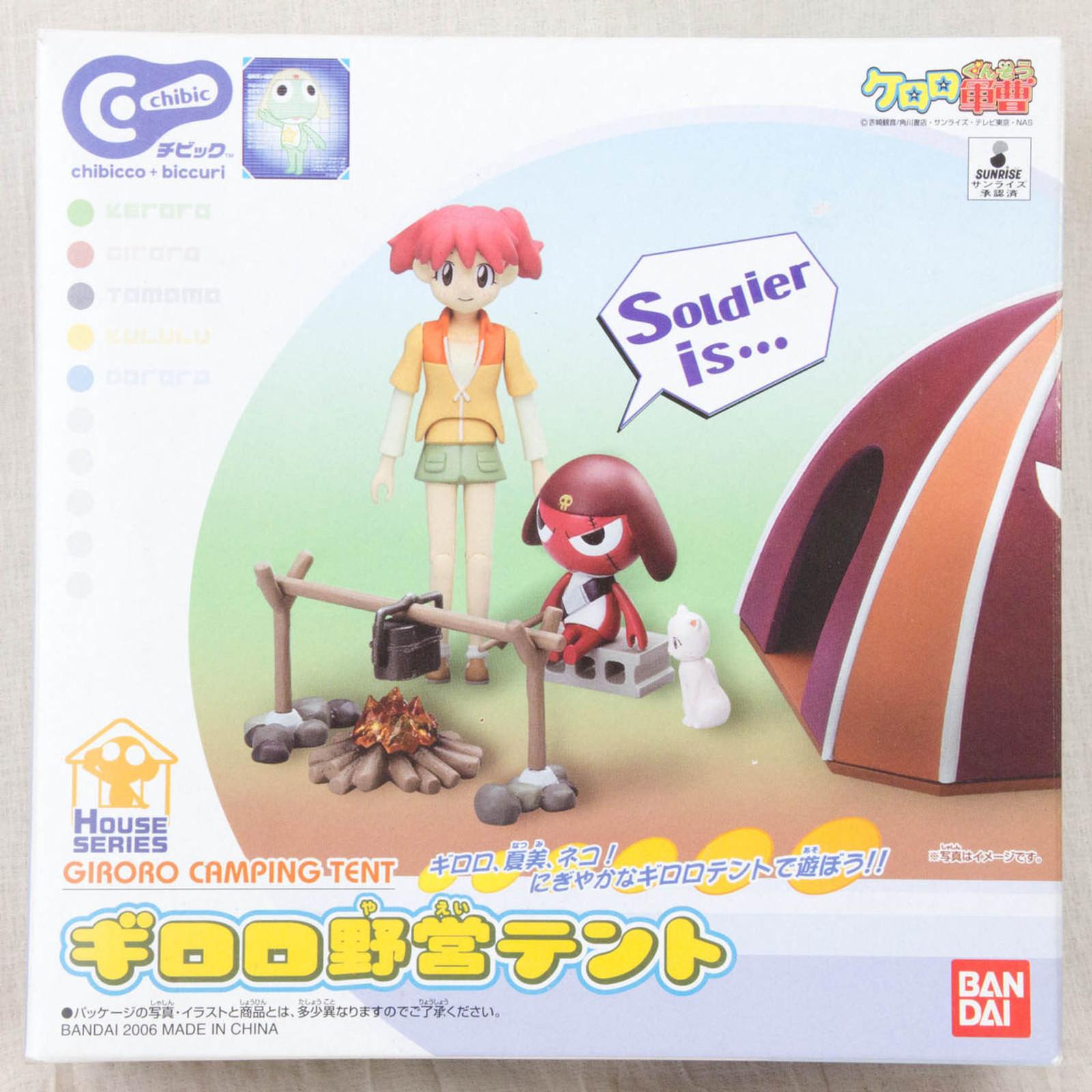 RARE! Sgt. Frog Keroro Gunso Giroro Camping Tent Diorama Figure Bandai JAPAN ANIME MANGA
